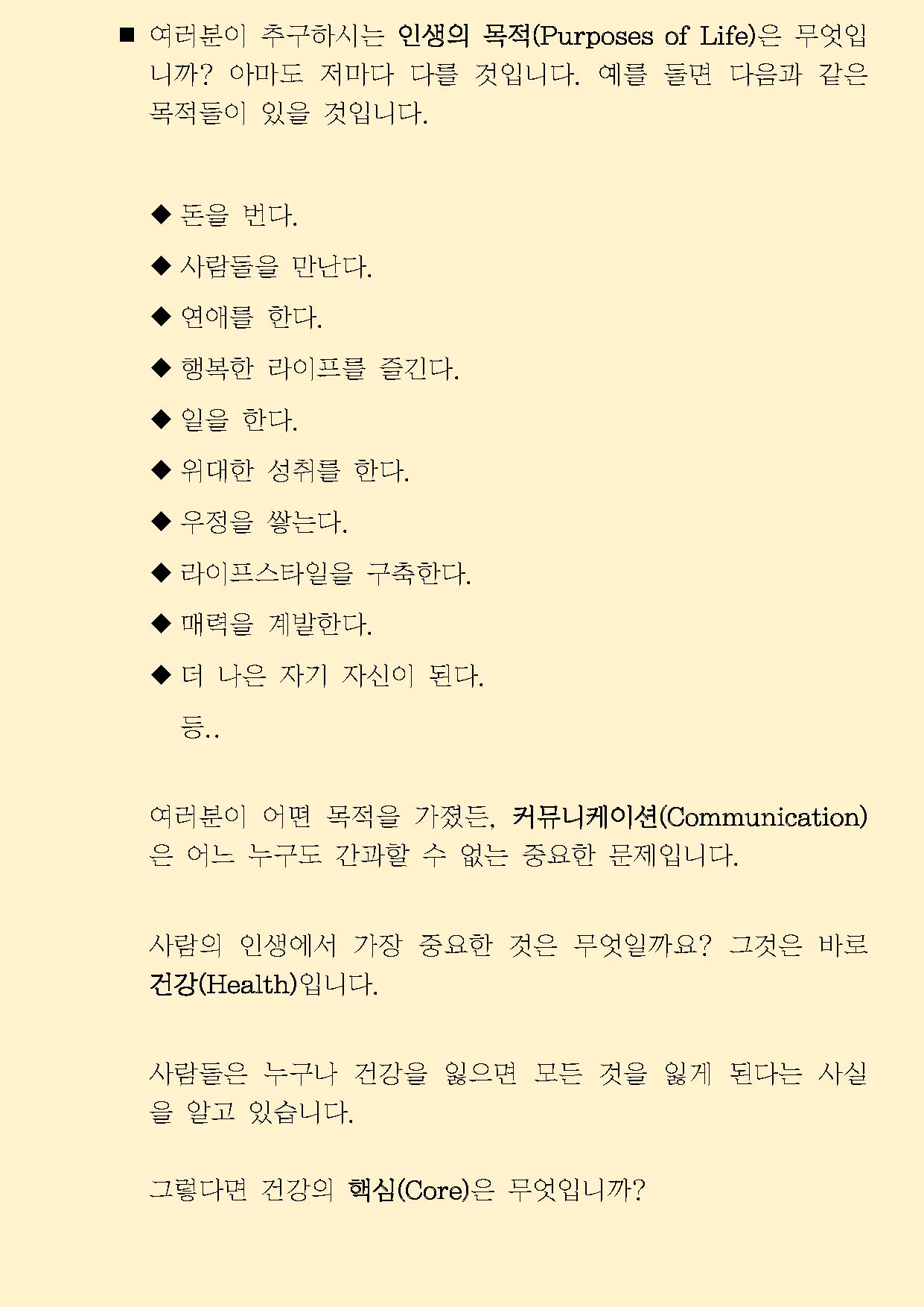 이용매뉴얼_Page_10.png