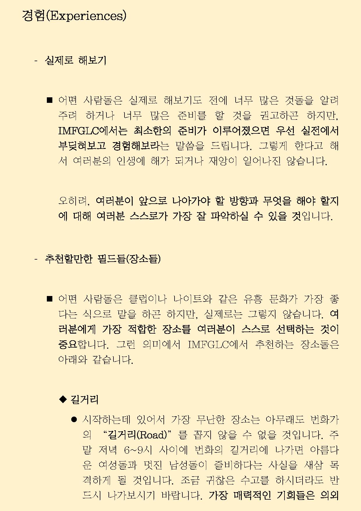 이용매뉴얼_Page_03.png