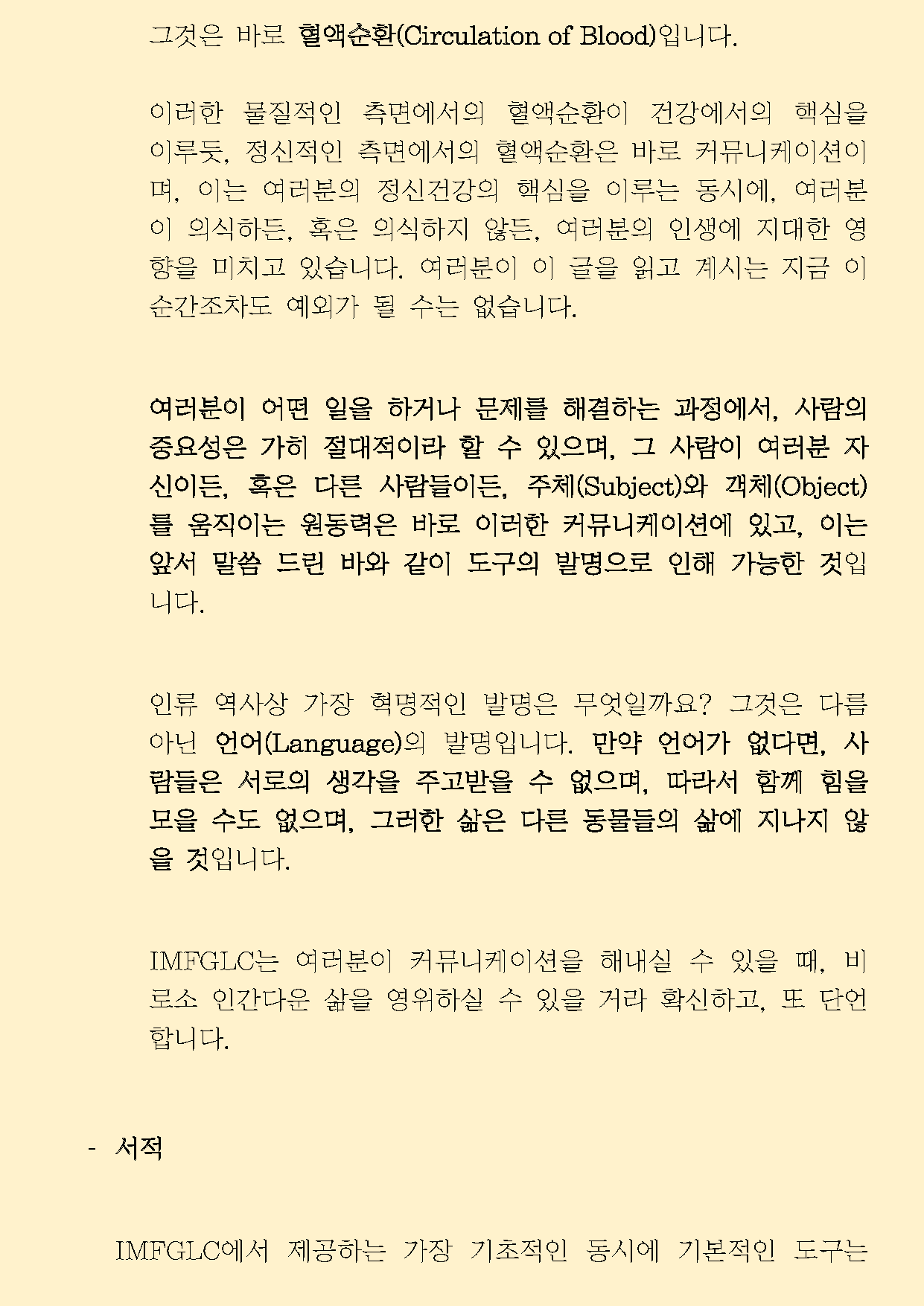 이용매뉴얼_Page_11.png