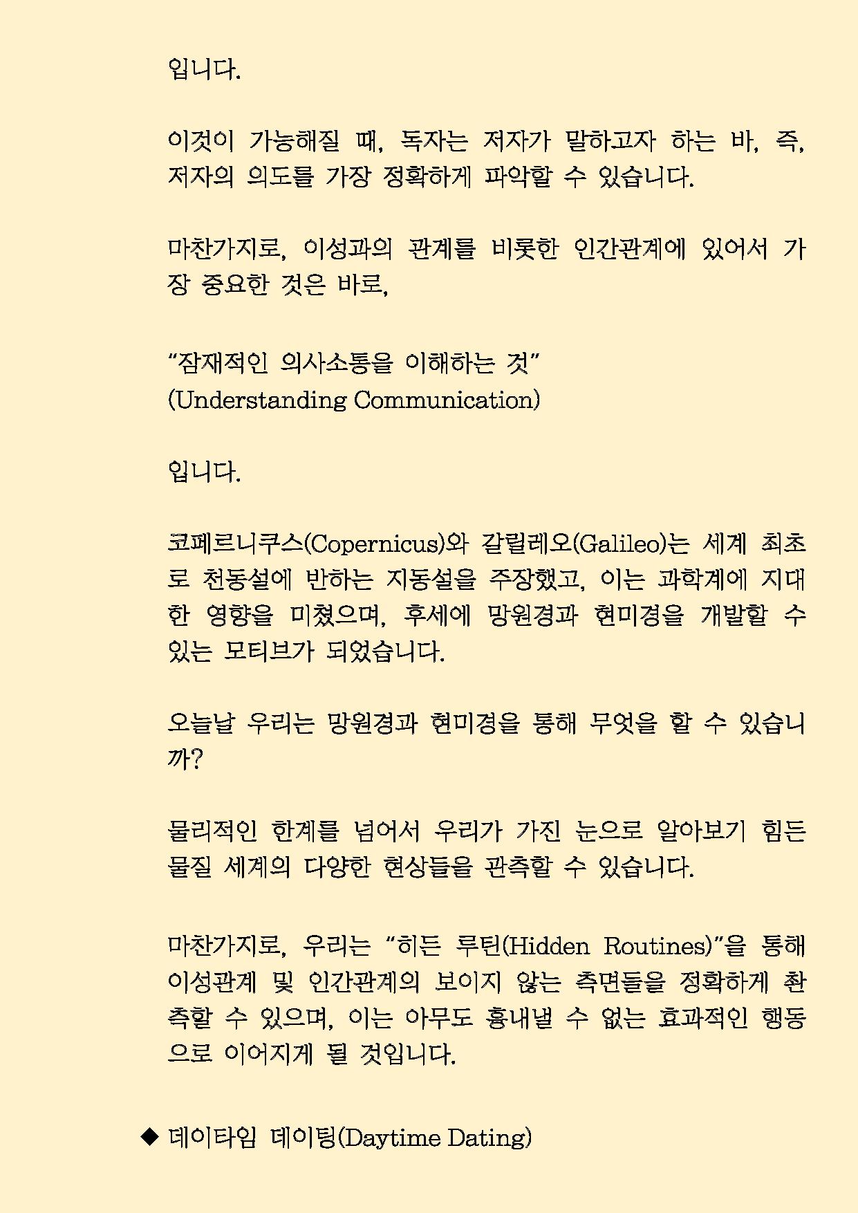 이용매뉴얼_Page_17.png