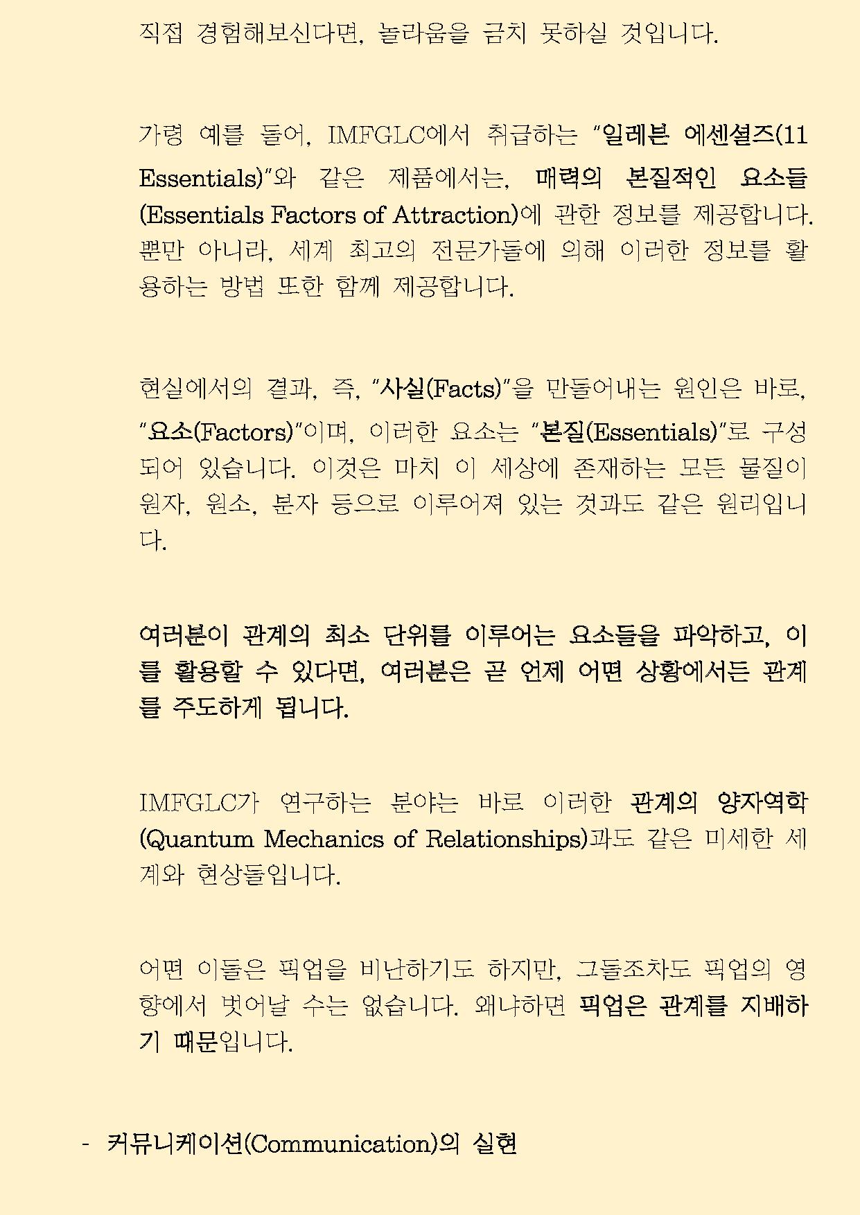 이용매뉴얼_Page_09.png