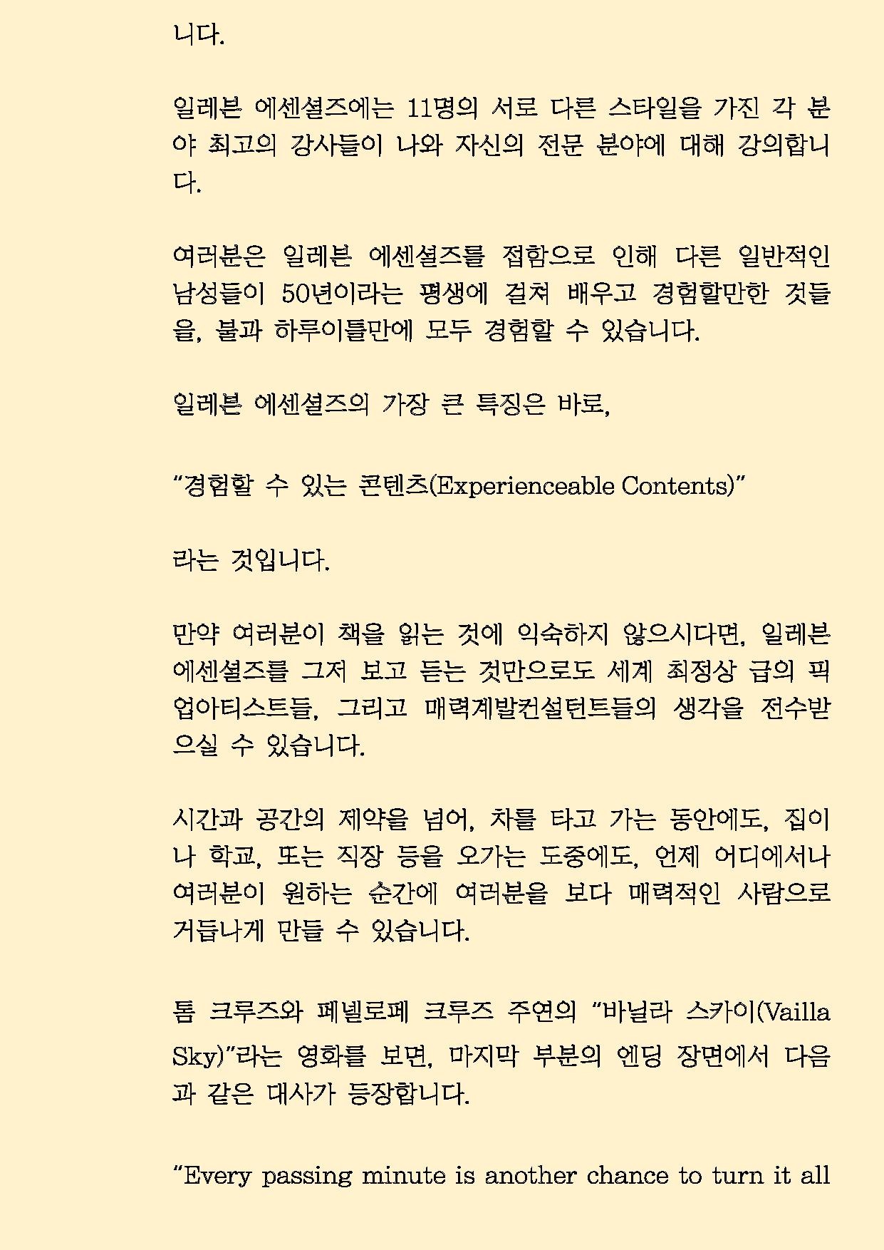 이용매뉴얼_Page_19.png