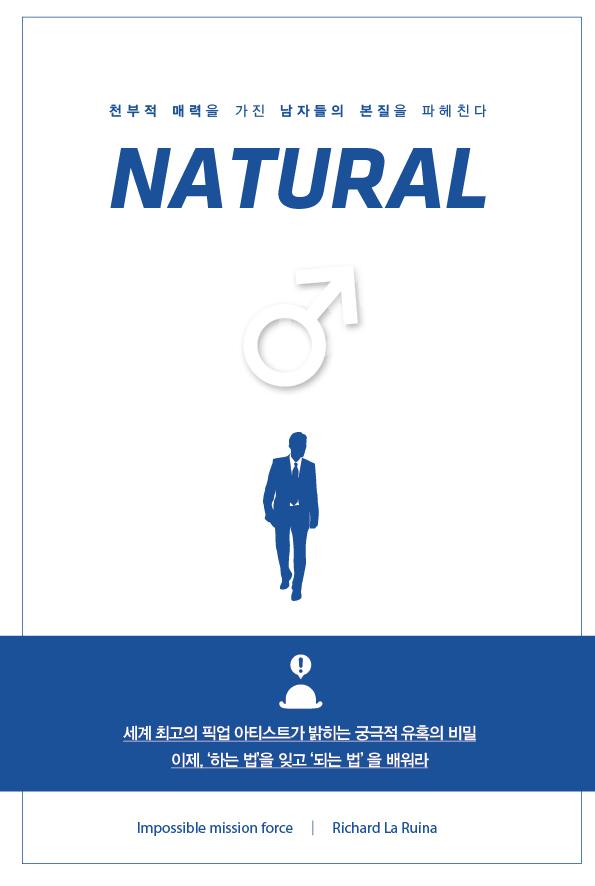 natual_cover1.jpg