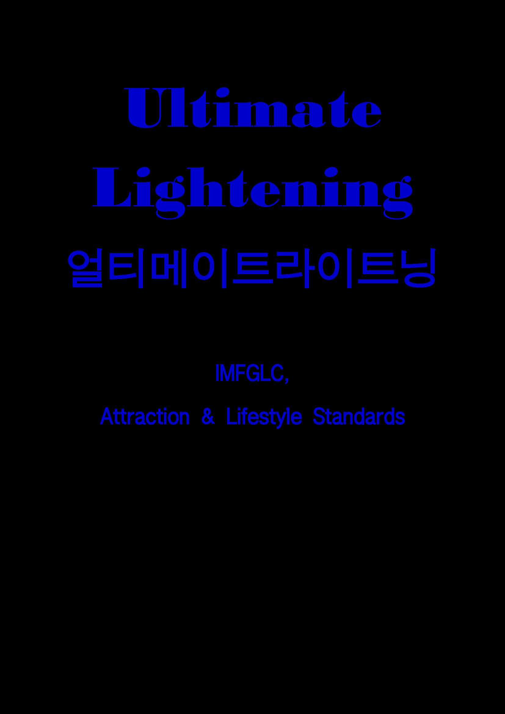 제 11회 Ultimate Lightening(진짜)_페이지_02.png