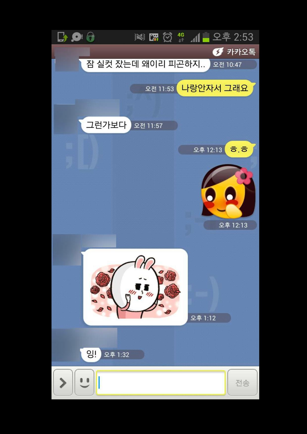 본 머티리어 1회차 홍보글(폰트 포함)_21.png