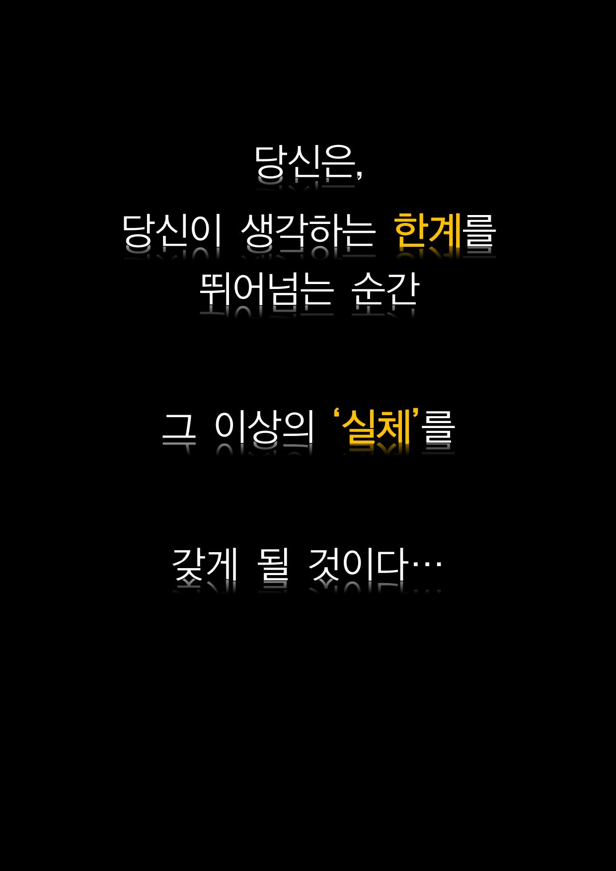 본 머티리어 1회차 홍보글(폰트 포함)_43.png