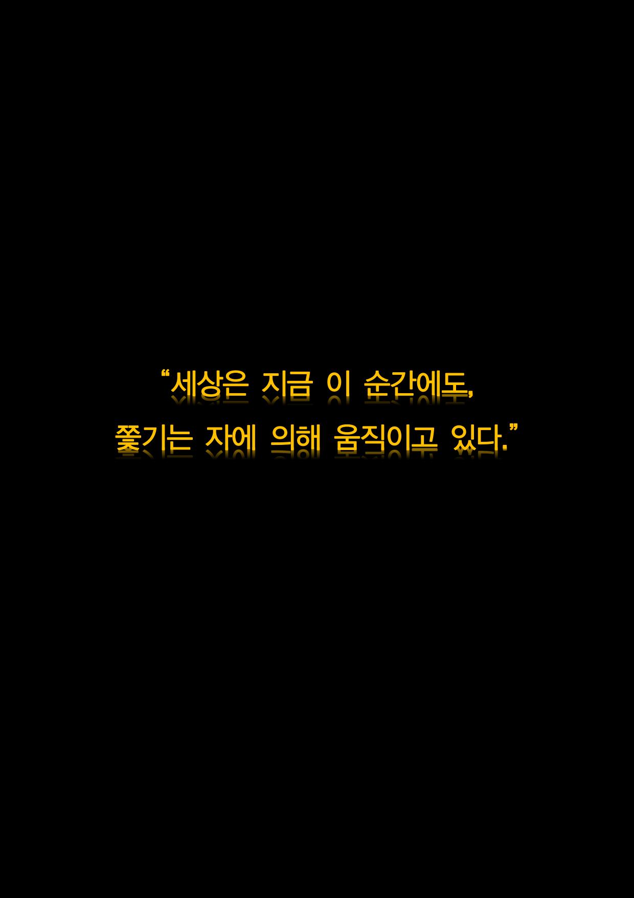본 머티리어 1회차 홍보글(폰트 포함)_13.png