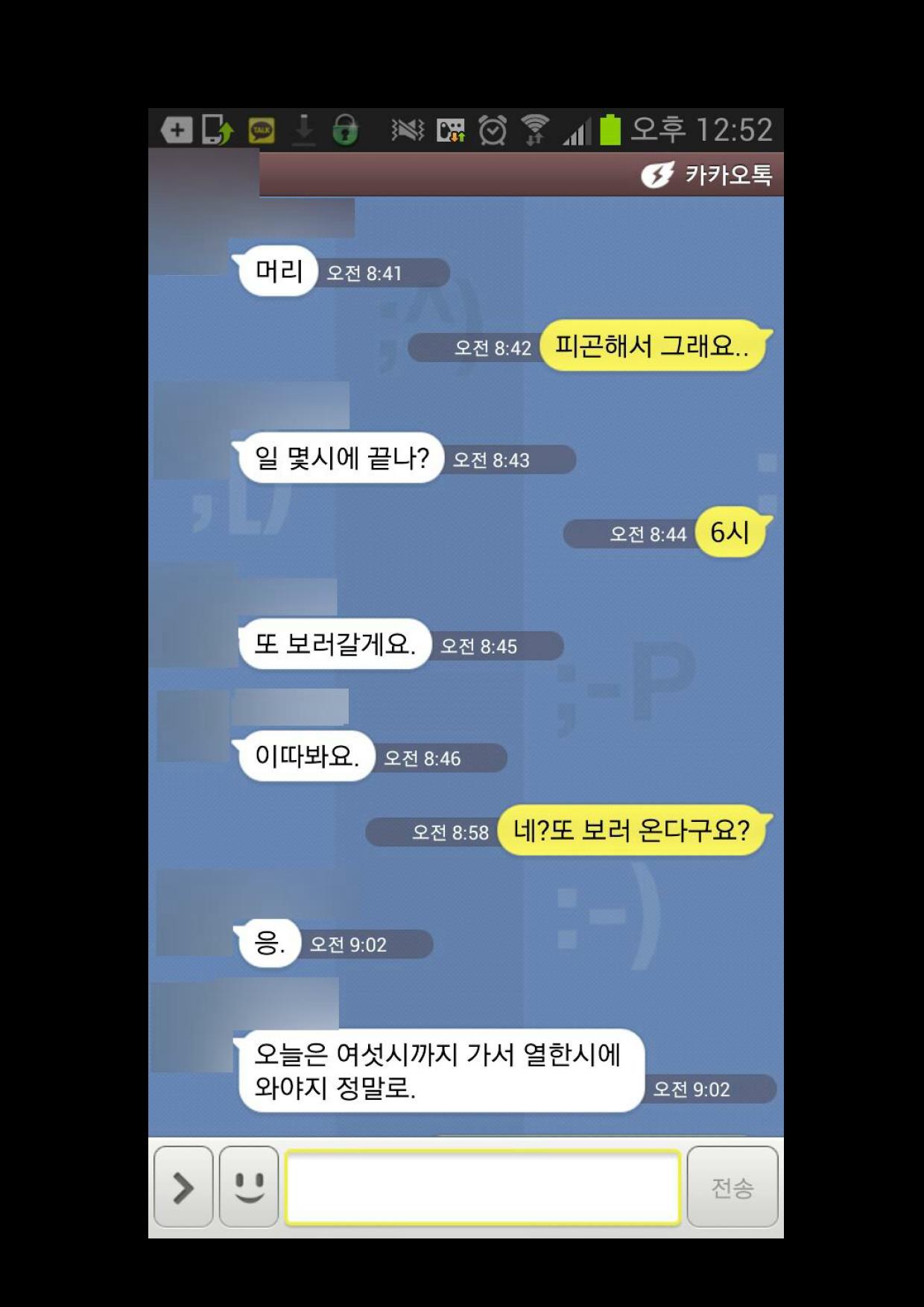본 머티리어 1회차 홍보글(폰트 포함)_20.png