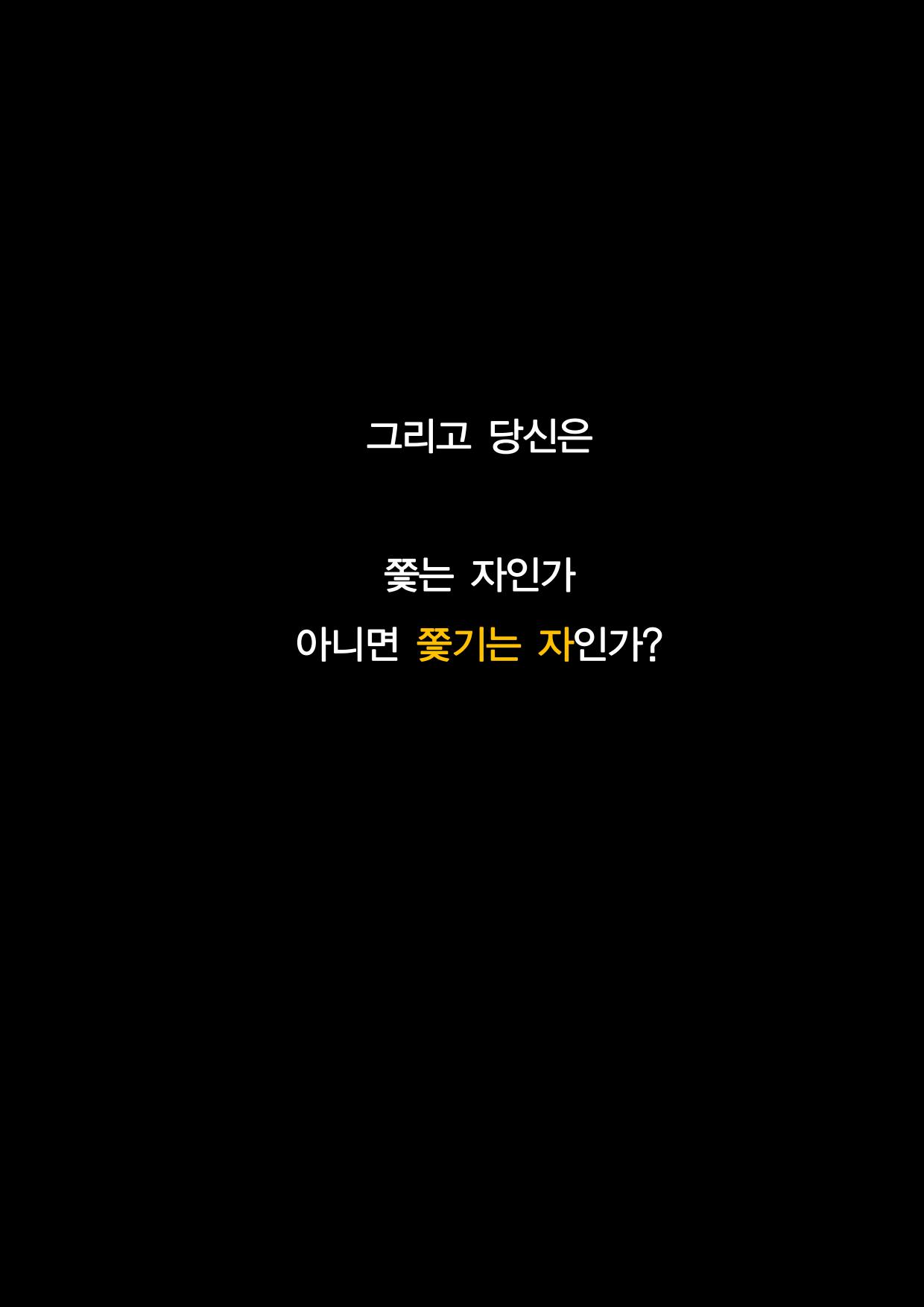 본 머티리어 1회차 홍보글(폰트 포함)_12.png