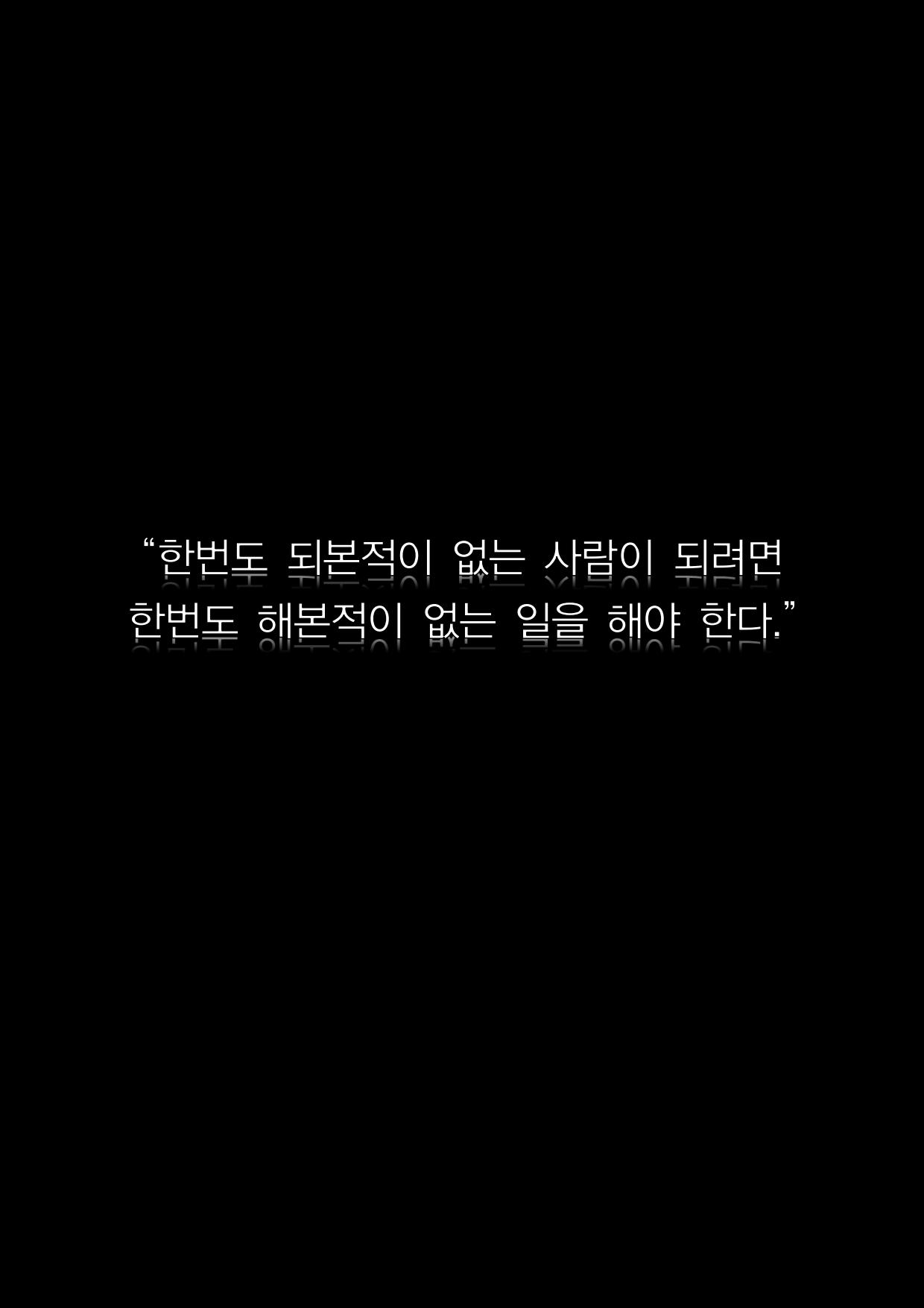 본 머티리어 1회차 홍보글(폰트 포함)_44.png