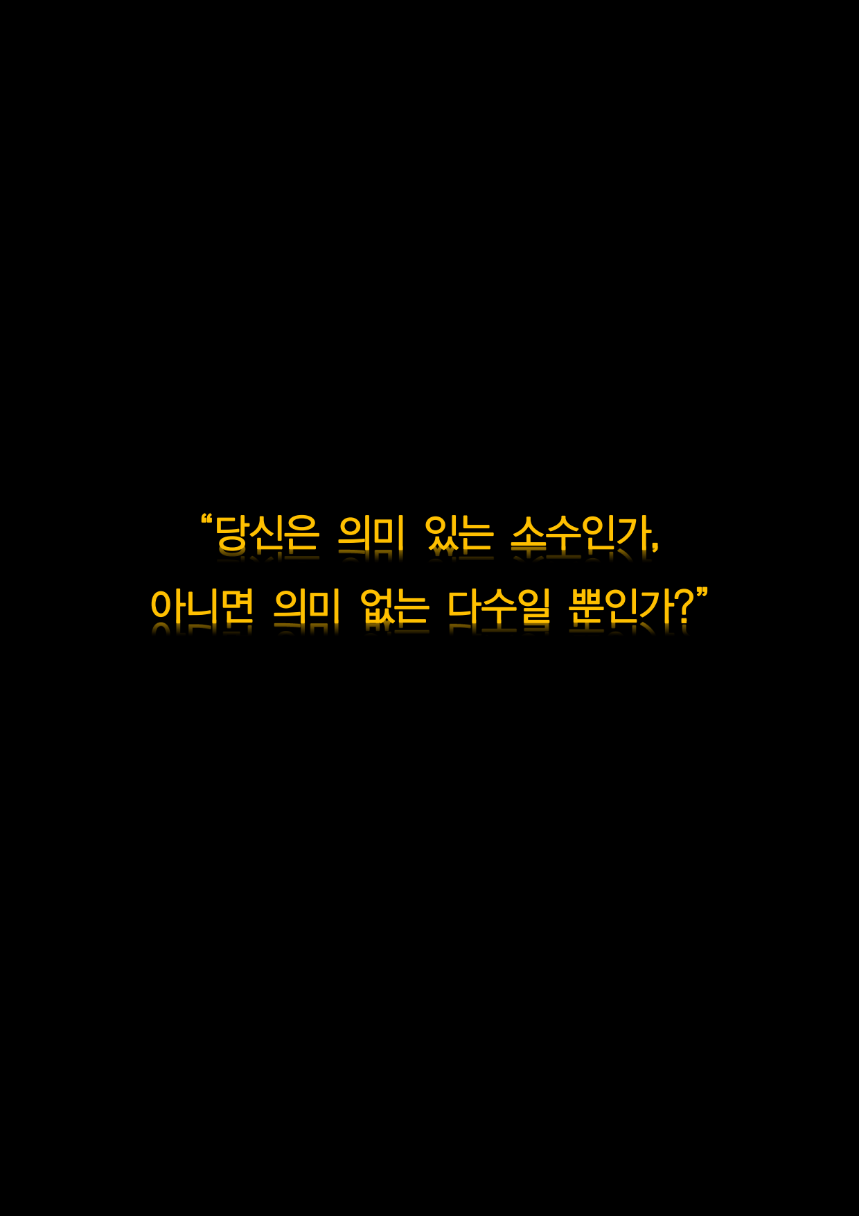 본 머티리어 1회차 홍보글(폰트 포함)_11.png
