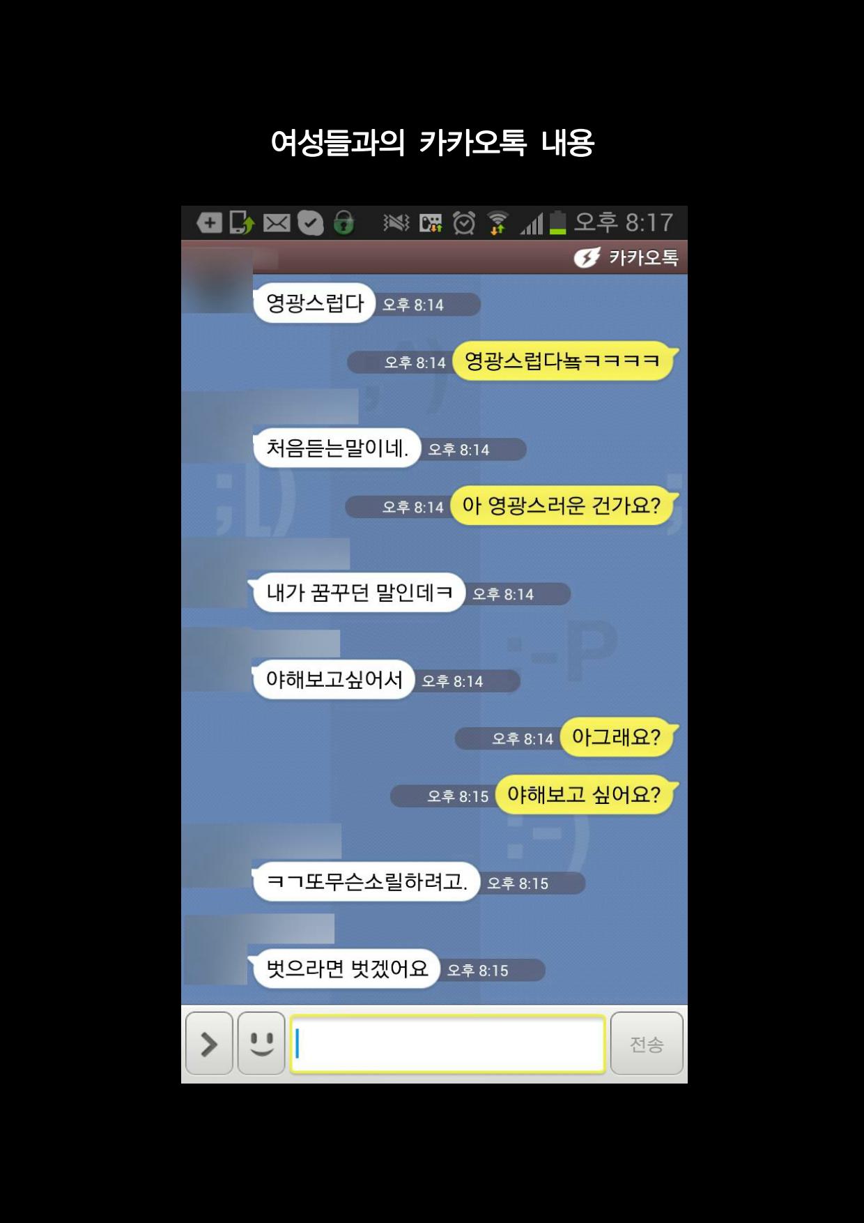 본 머티리어 1회차 홍보글(폰트 포함)_18.png