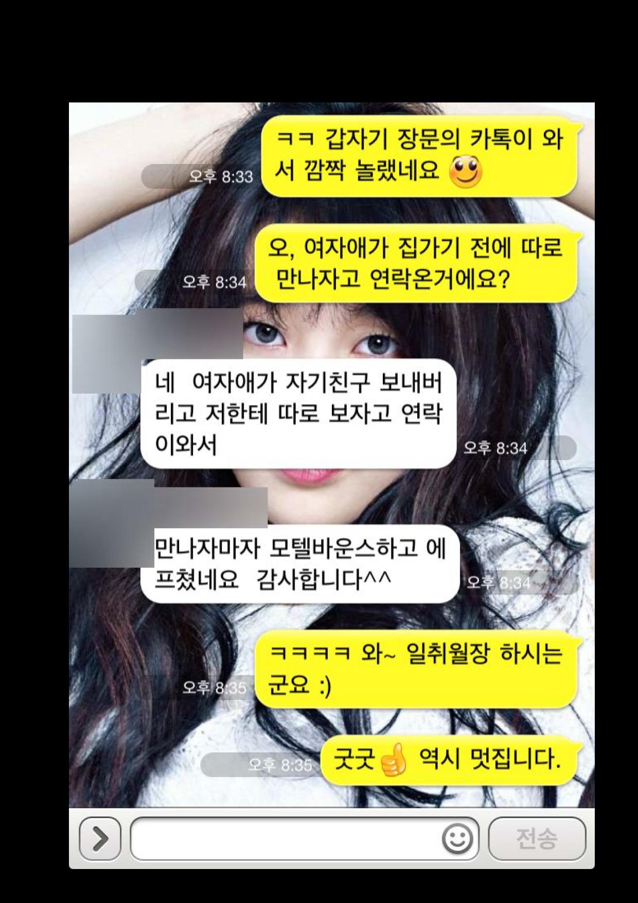 본 머티리어 1회차 홍보글(폰트 포함)_30.png