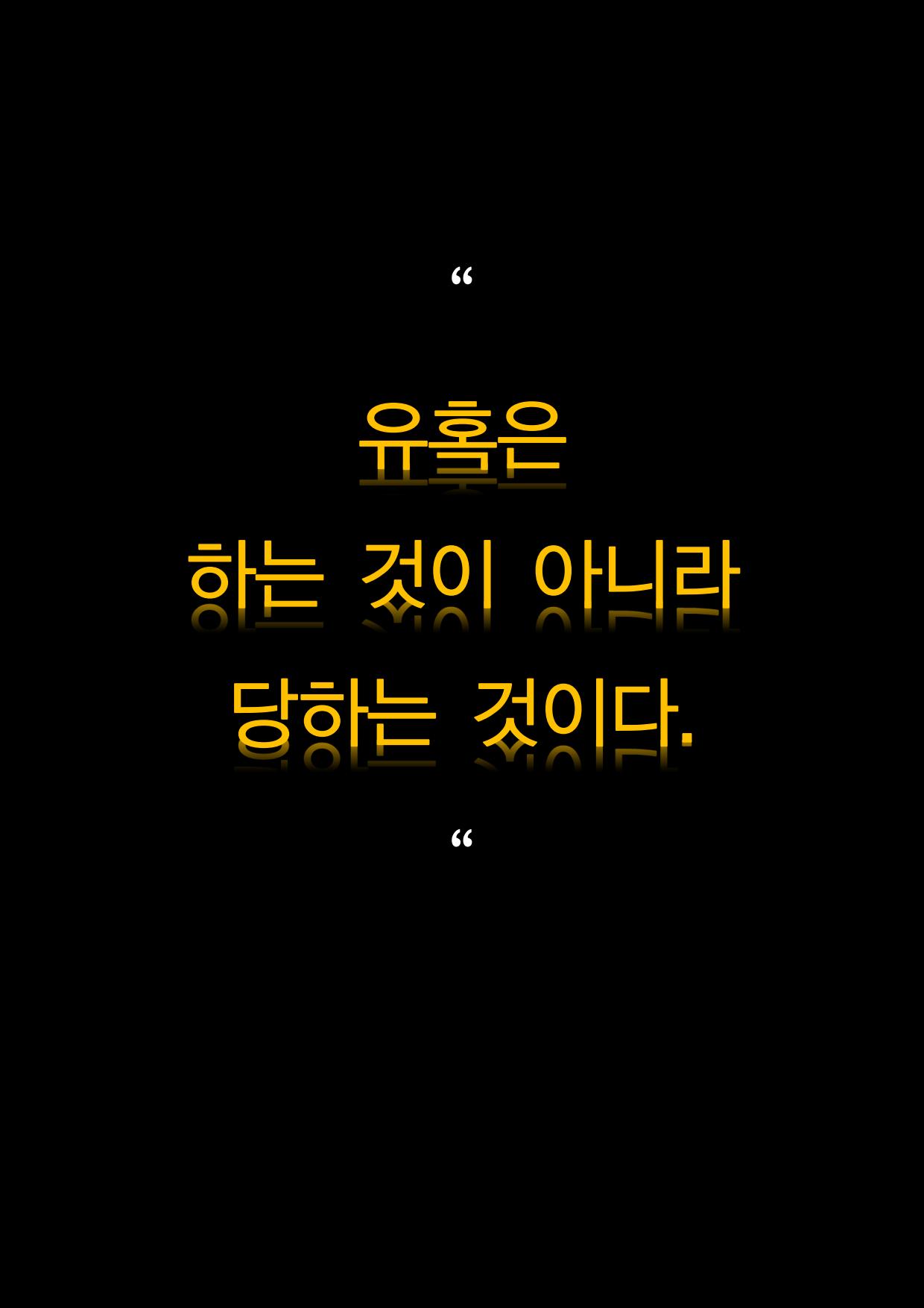 본 머티리어 1회차 홍보글(폰트 포함)_49.png