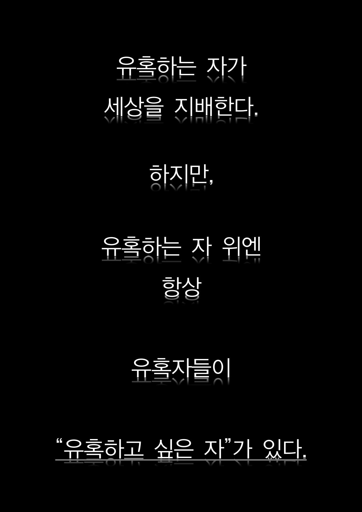 본 머티리어 1회차 홍보글(폰트 포함)_48.png