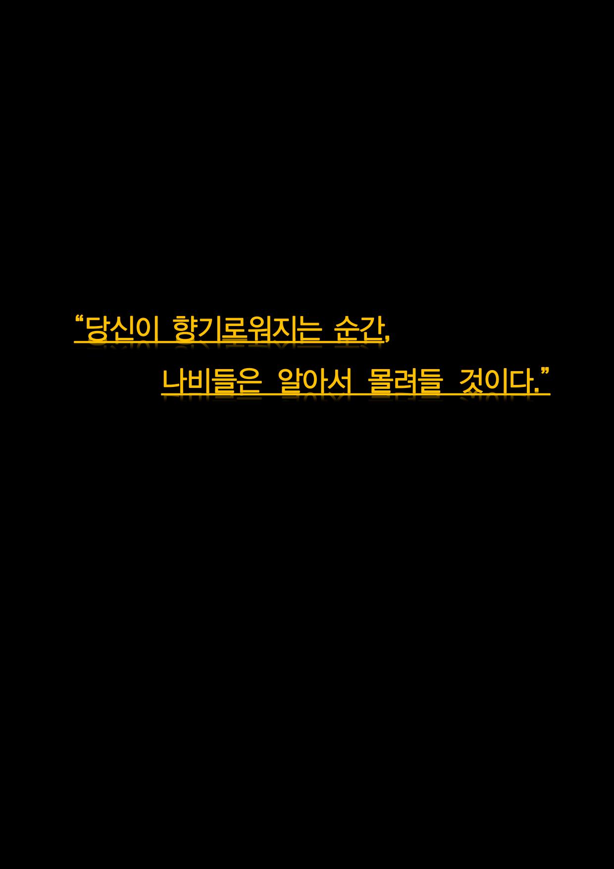 본 머티리어 1회차 홍보글(폰트 포함)_15.png
