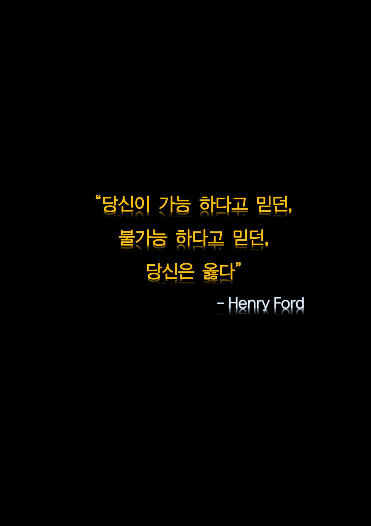 본 머티리어 1회차 홍보글(폰트 포함)_36.png