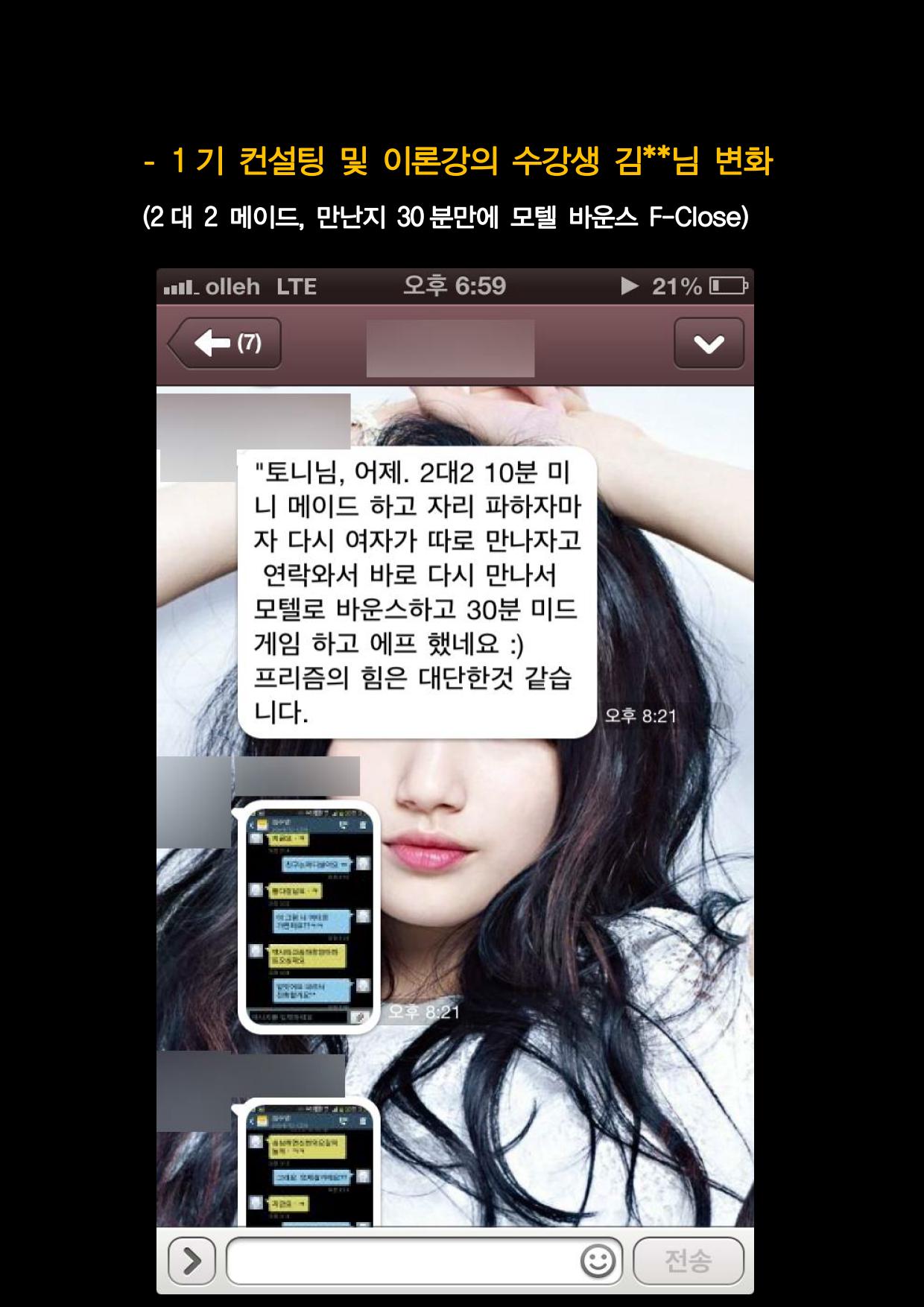 본 머티리어 1회차 홍보글(폰트 포함)_28.png