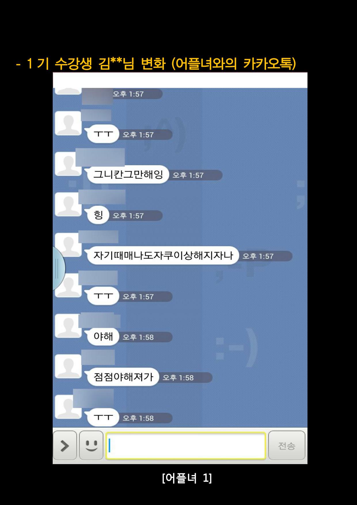 본 머티리어 1회차 홍보글(폰트 포함)_16.png