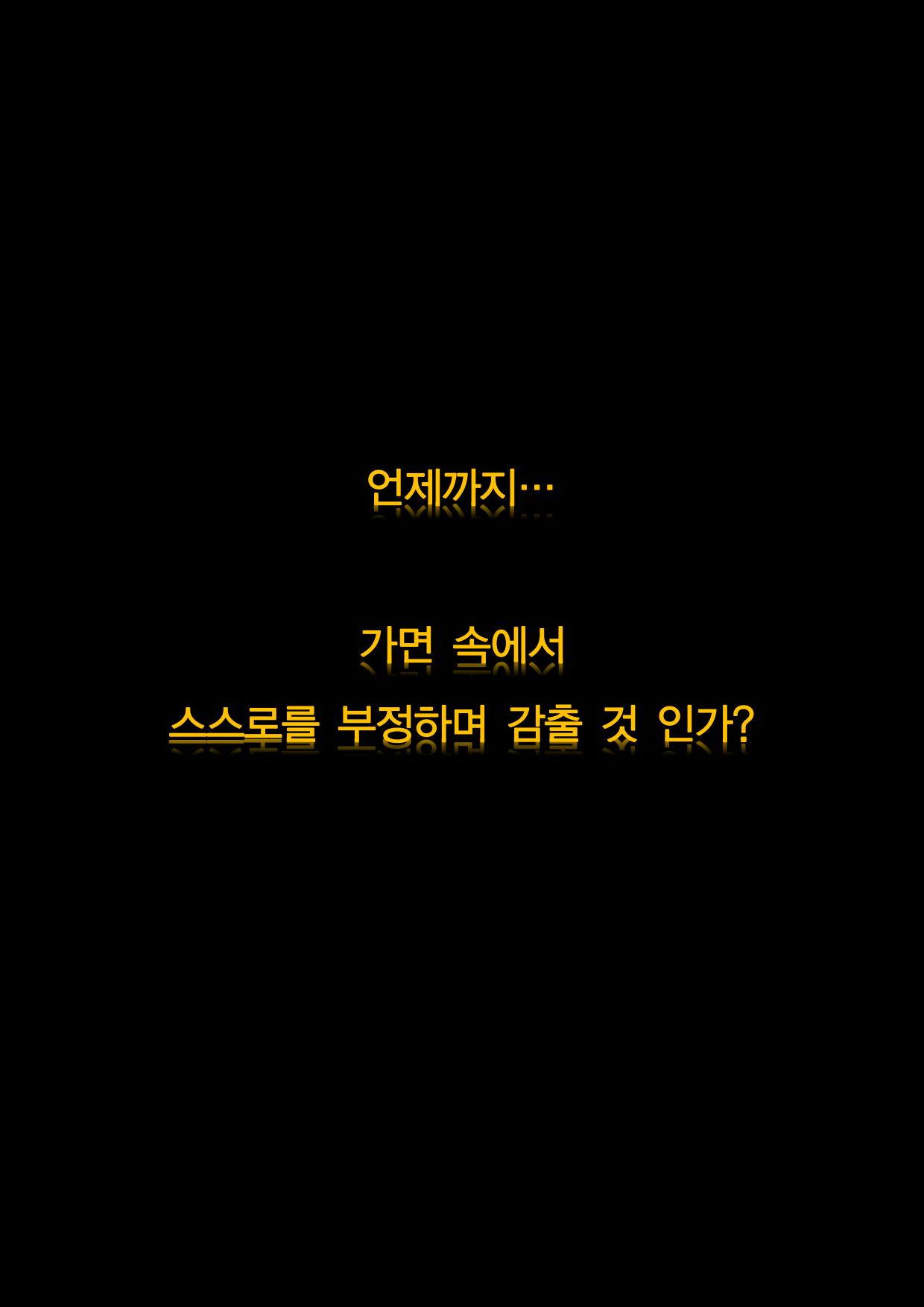 본 머티리어 1회차 홍보글(폰트 포함)_09.png