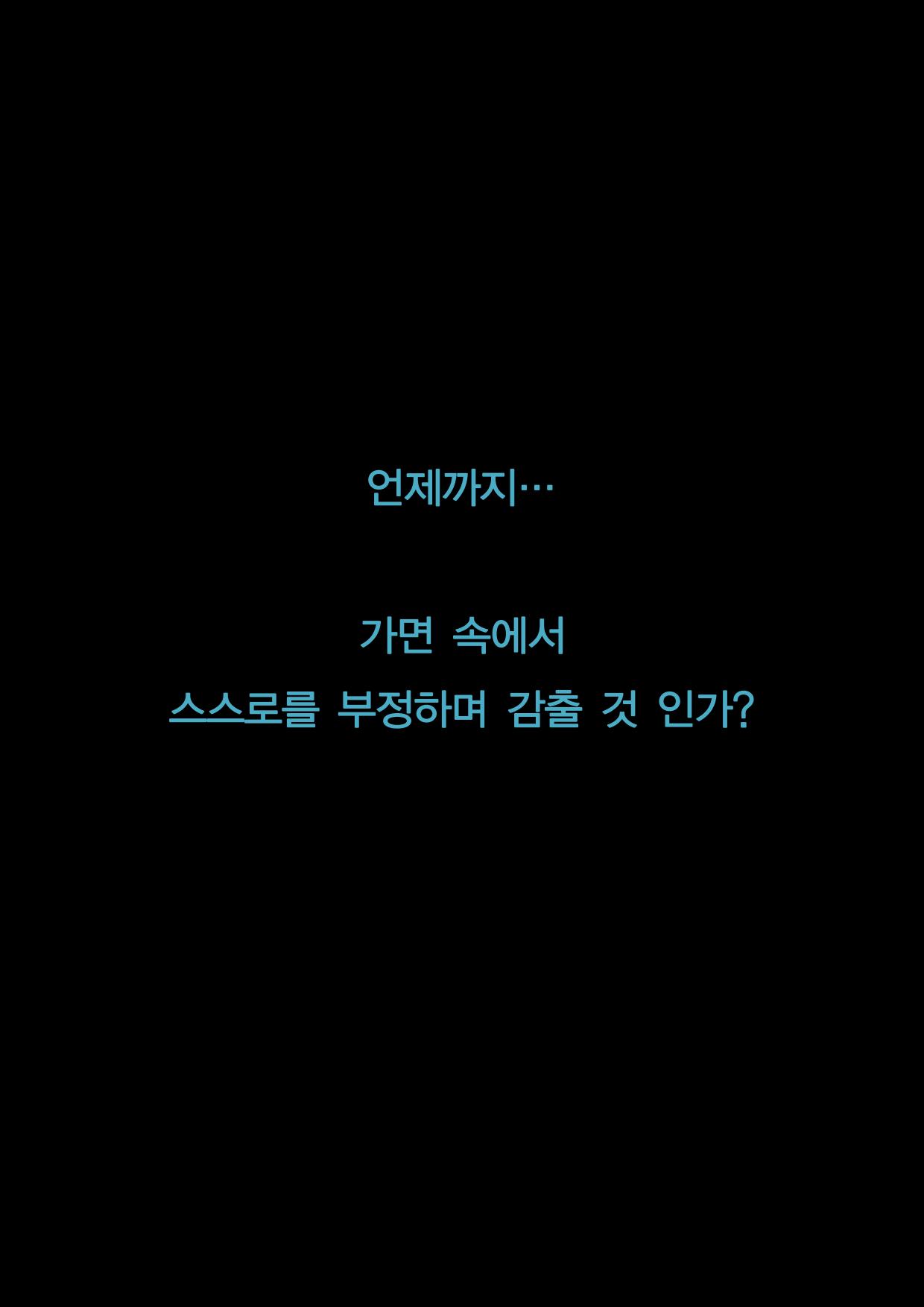 본 머티리어 1회차 홍보글 v3(수강후기 따로 편집요함)_09.png