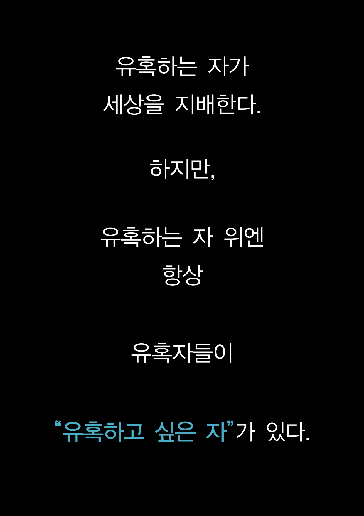본 머티리어 1회차 홍보글 v3(수강후기 따로 편집요함)_47.png