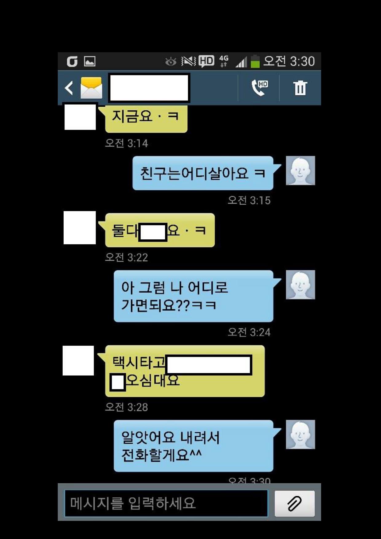 본 머티리어 1회차 홍보글 v3(수강후기 따로 편집요함)_32.png