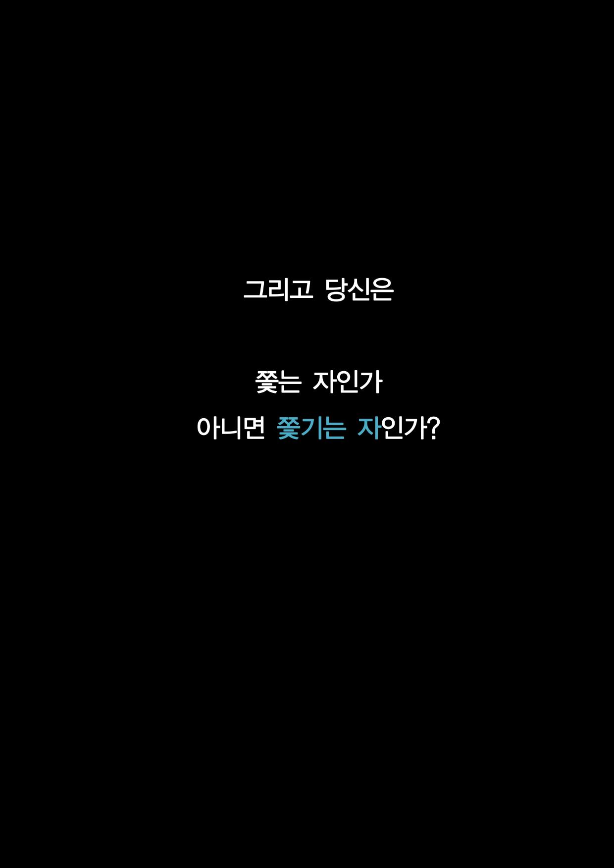본 머티리어 1회차 홍보글 v3(수강후기 따로 편집요함)_12.png
