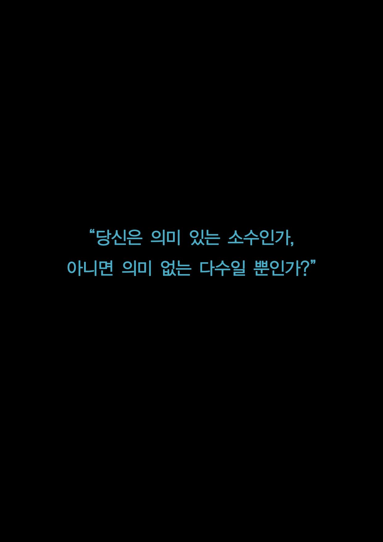본 머티리어 1회차 홍보글 v3(수강후기 따로 편집요함)_11.png