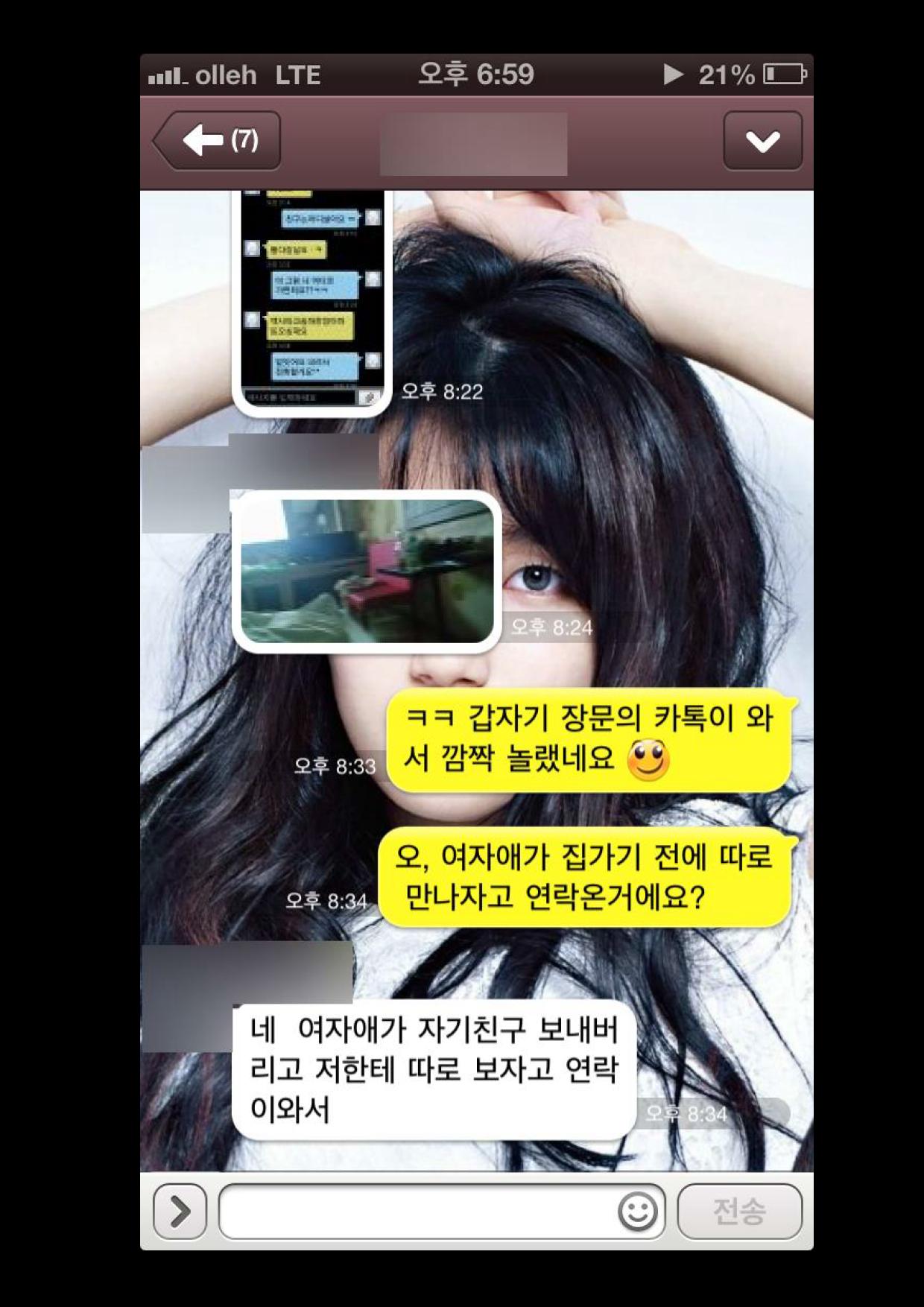 본 머티리어 1회차 홍보글 v3(수강후기 따로 편집요함)_29.png