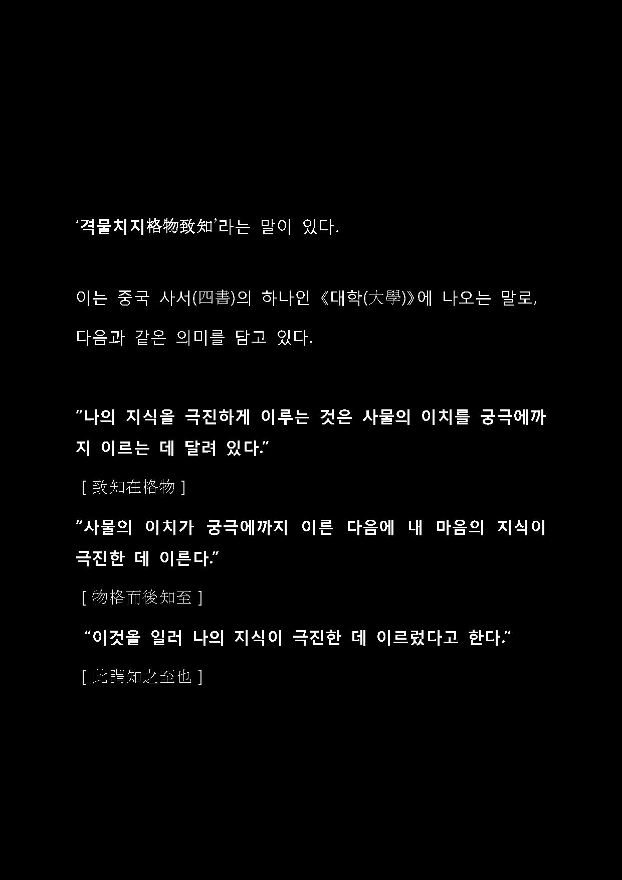 옴므파탈_Page_04.png