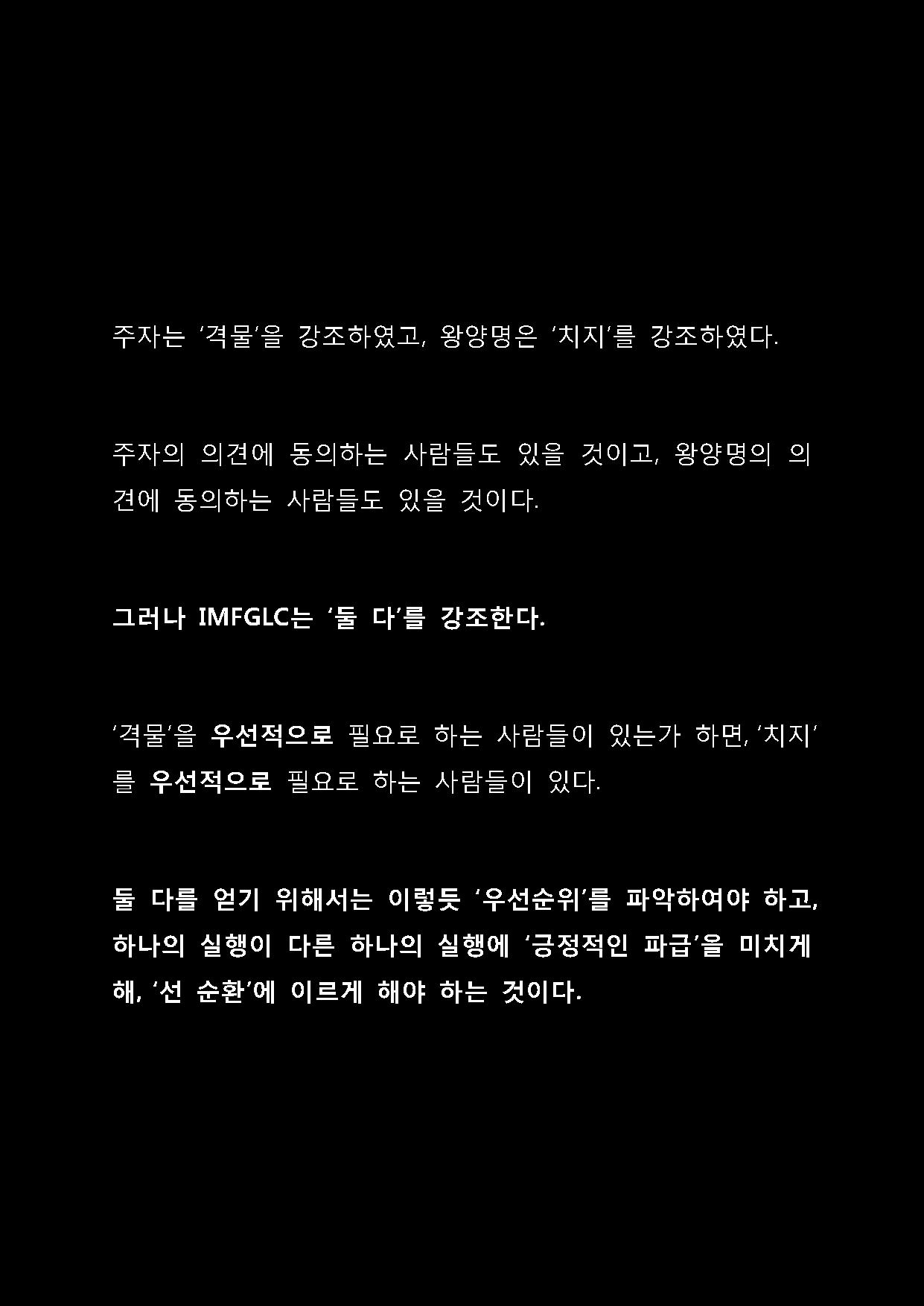 옴므파탈_Page_06.png