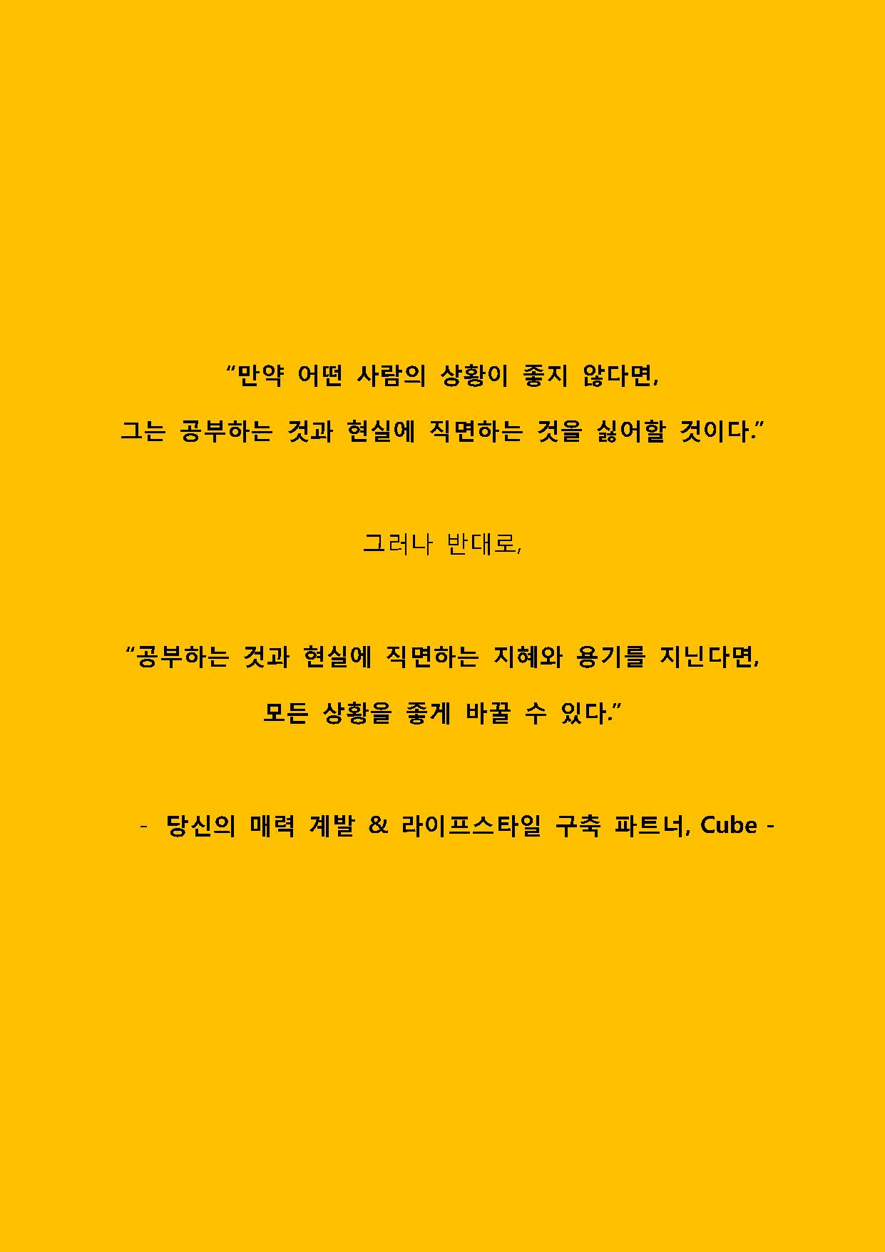 라이트닝_Page_17.png