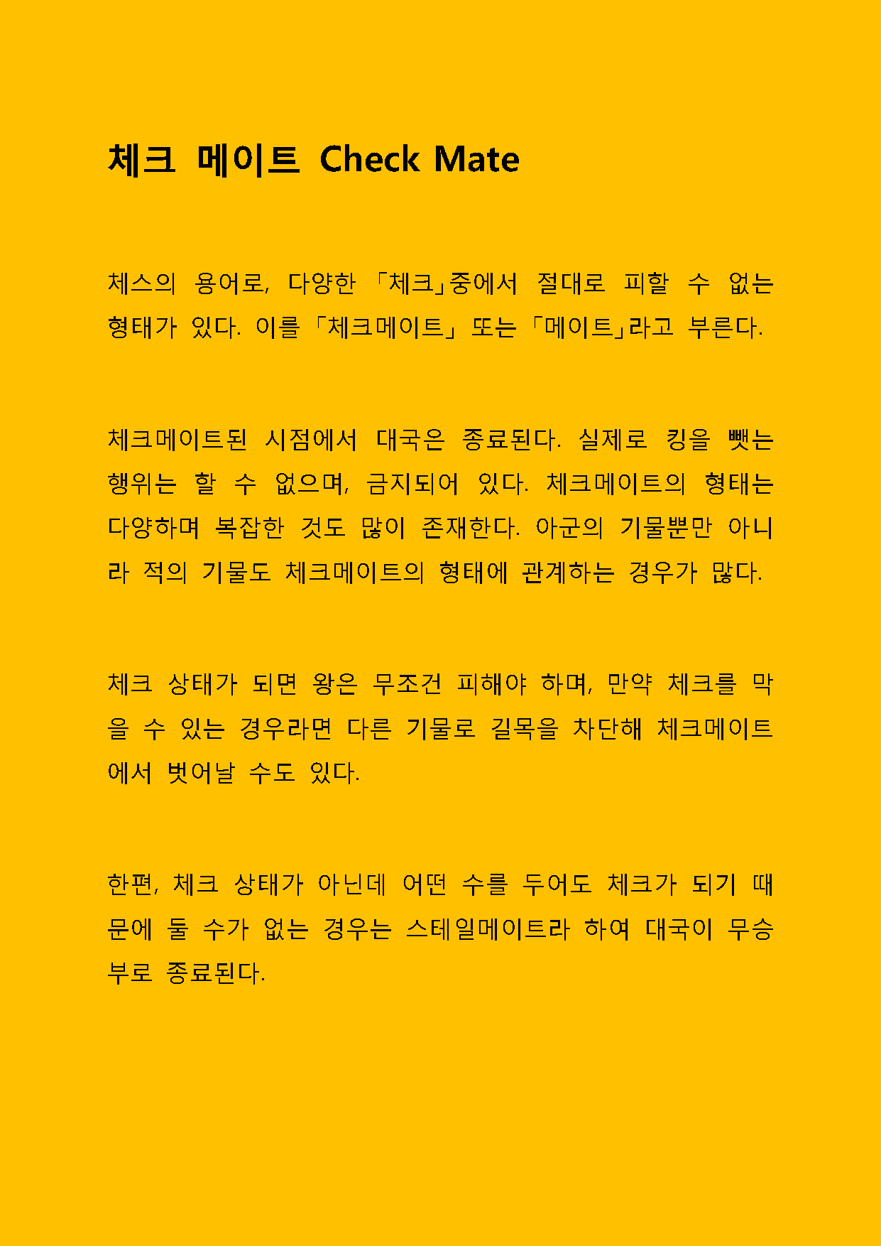 라이트닝_Page_02.png