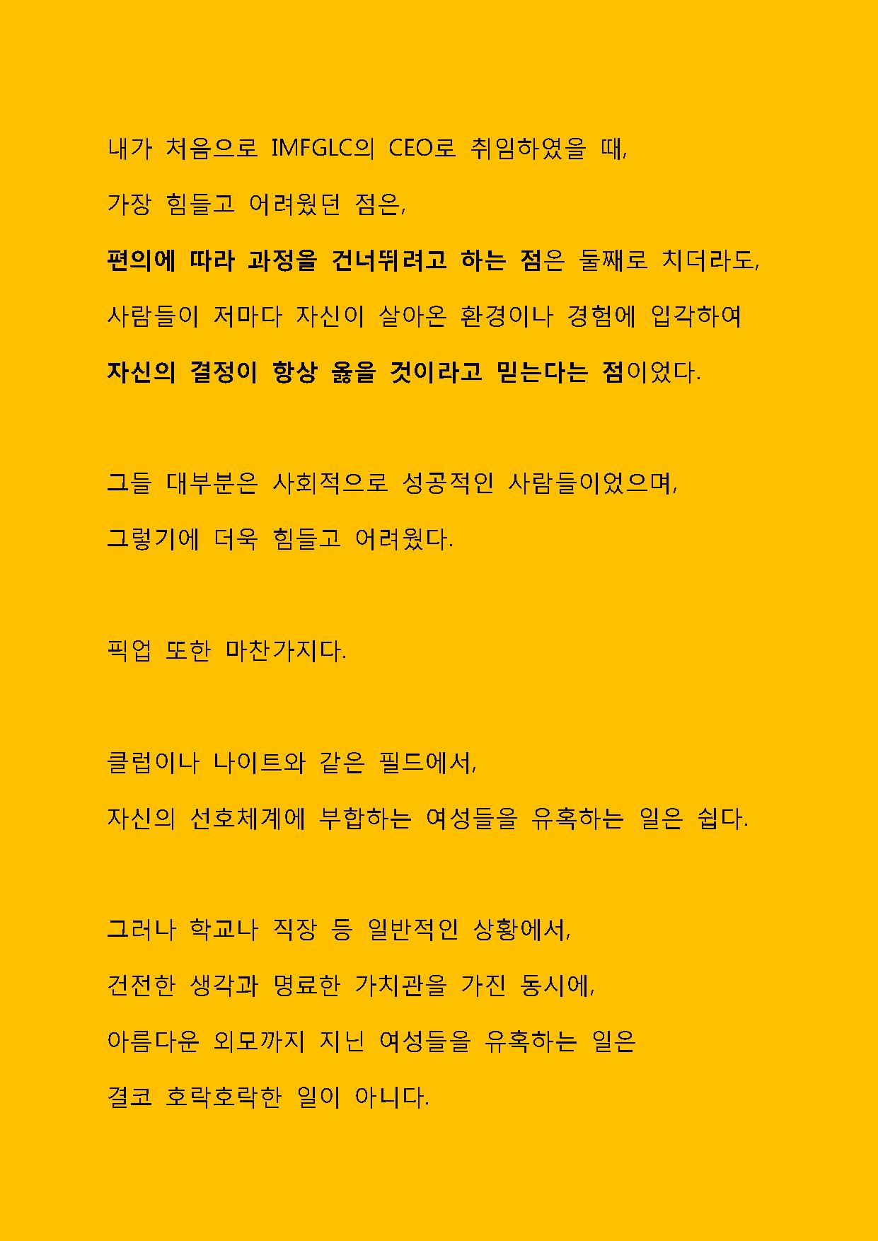 라이트닝_Page_15.png