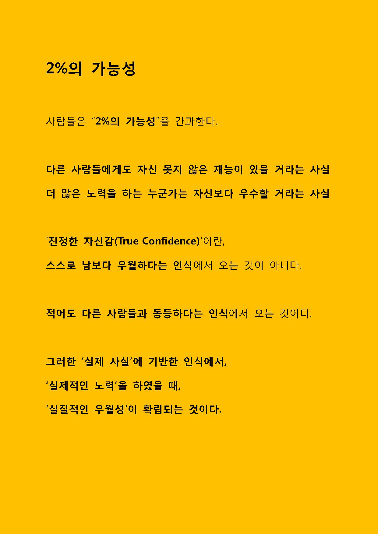 라이트닝_Page_07.png