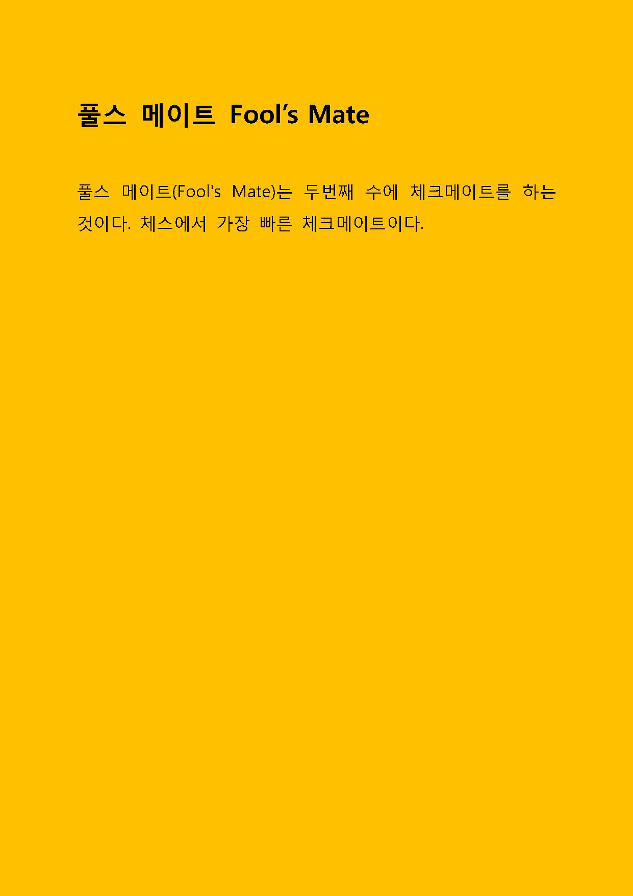 라이트닝_Page_03.png