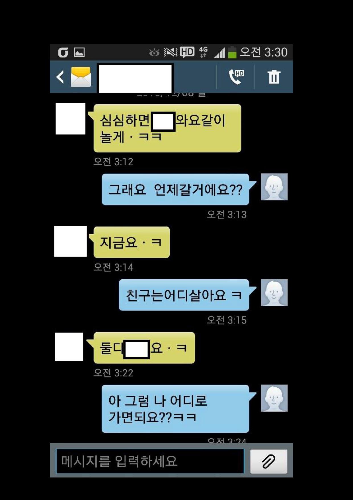 본 머티리어 1회차 홍보글 v3(수강후기 따로 편집요함)_31.png
