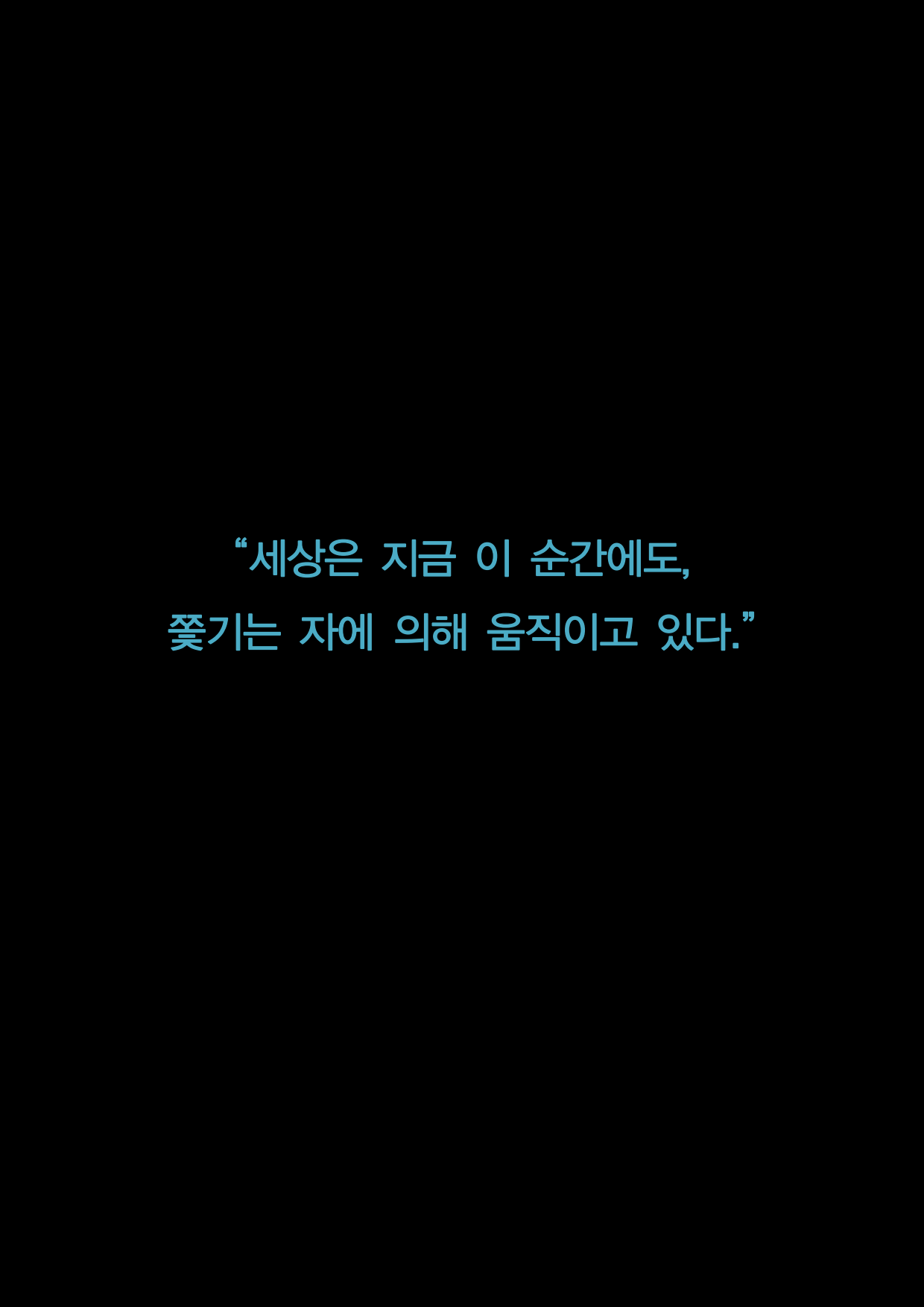 본 머티리어 1회차 홍보글 v3(수강후기 따로 편집요함)_13.png