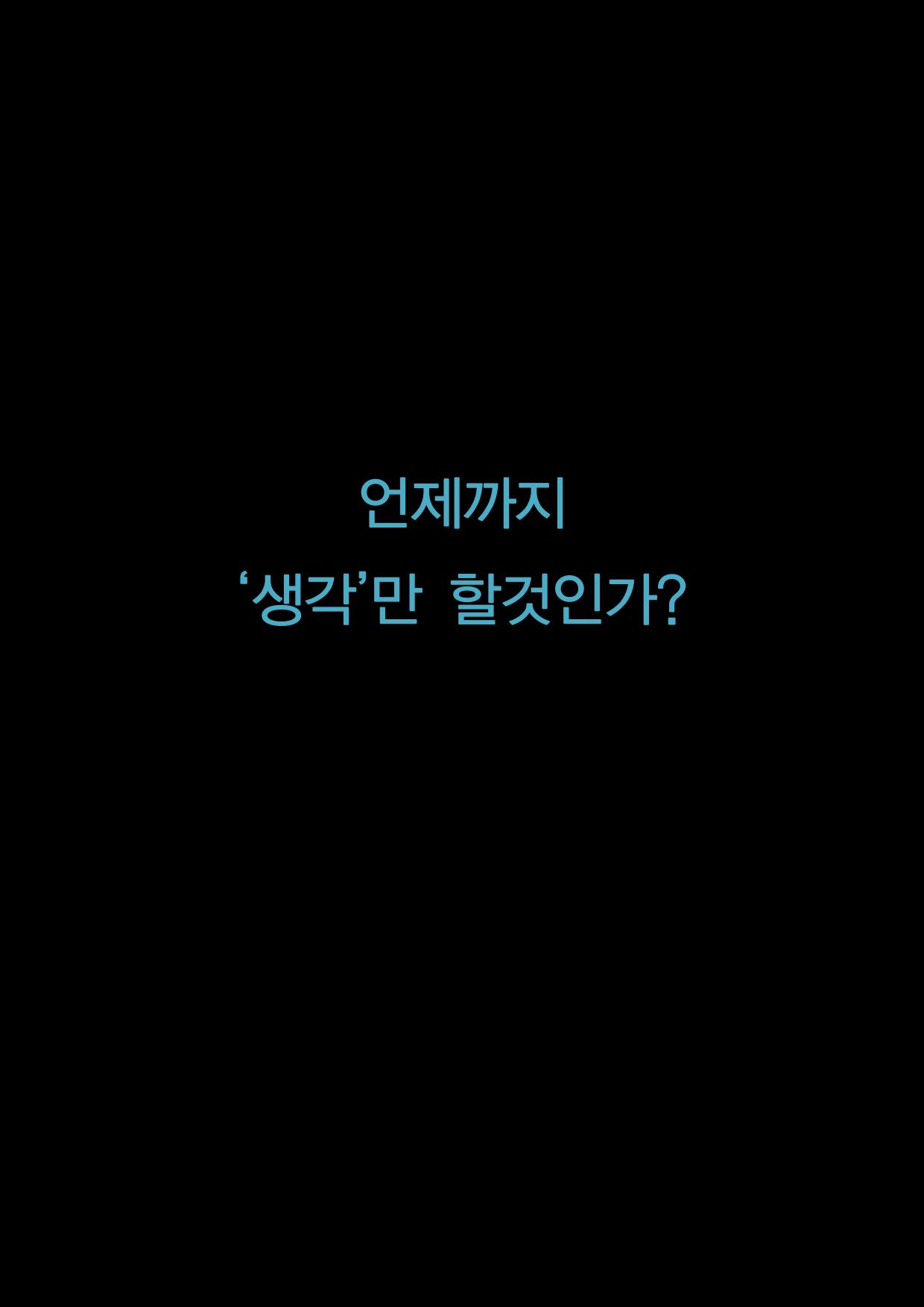 본 머티리어 1회차 홍보글 v3(수강후기 따로 편집요함)_44.png