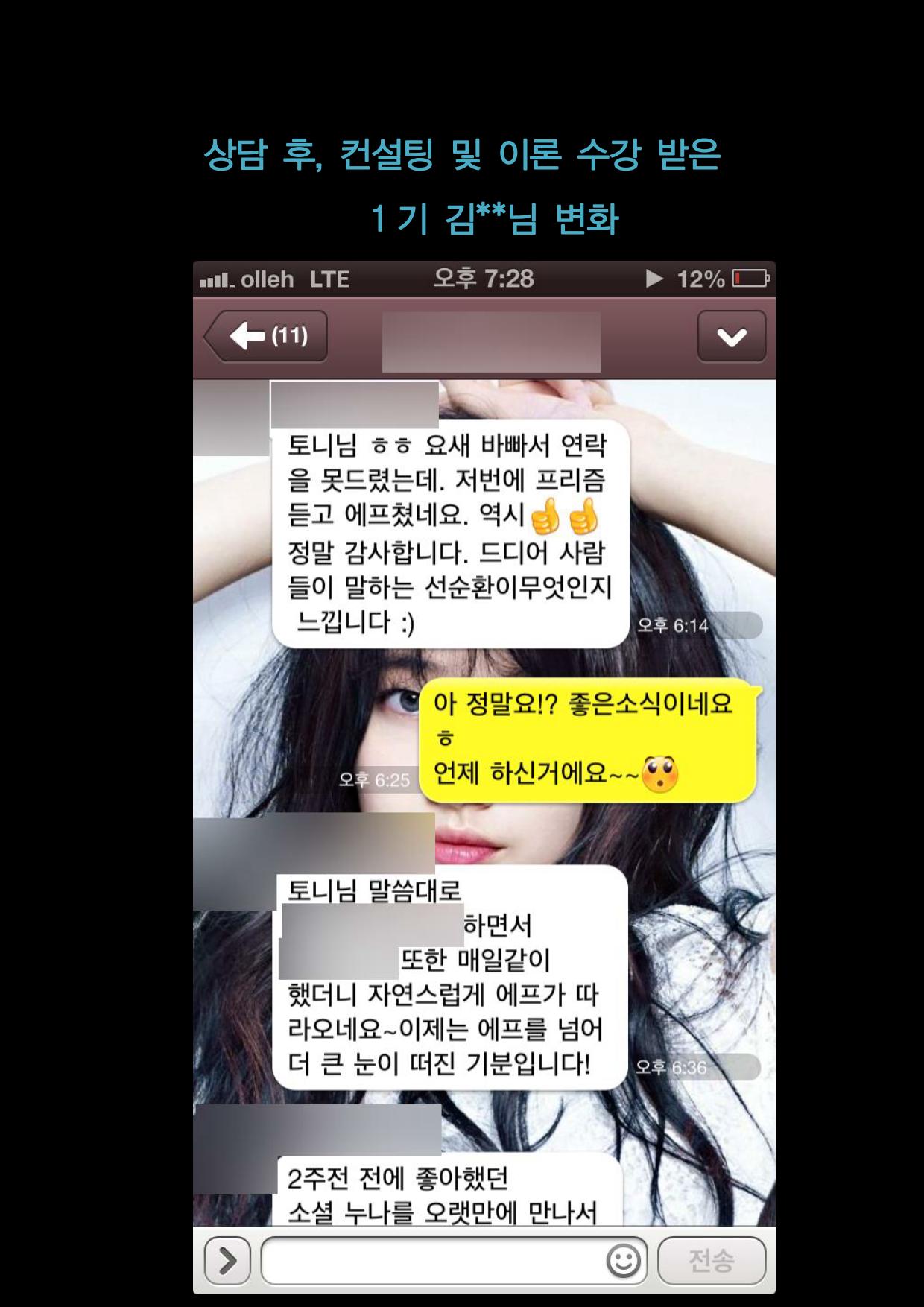 본 머티리어 1회차 홍보글 v3(수강후기 따로 편집요함)_26.png