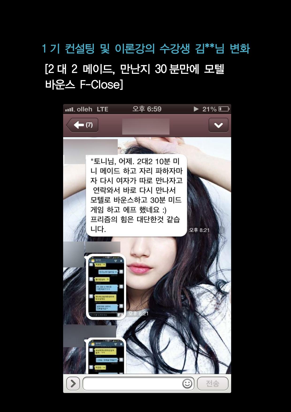 본 머티리어 1회차 홍보글 v3(수강후기 따로 편집요함)_28.png