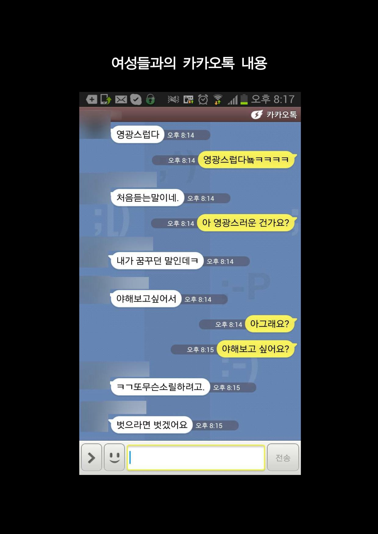 본 머티리어 1회차 홍보글 v3(수강후기 따로 편집요함)_18.png