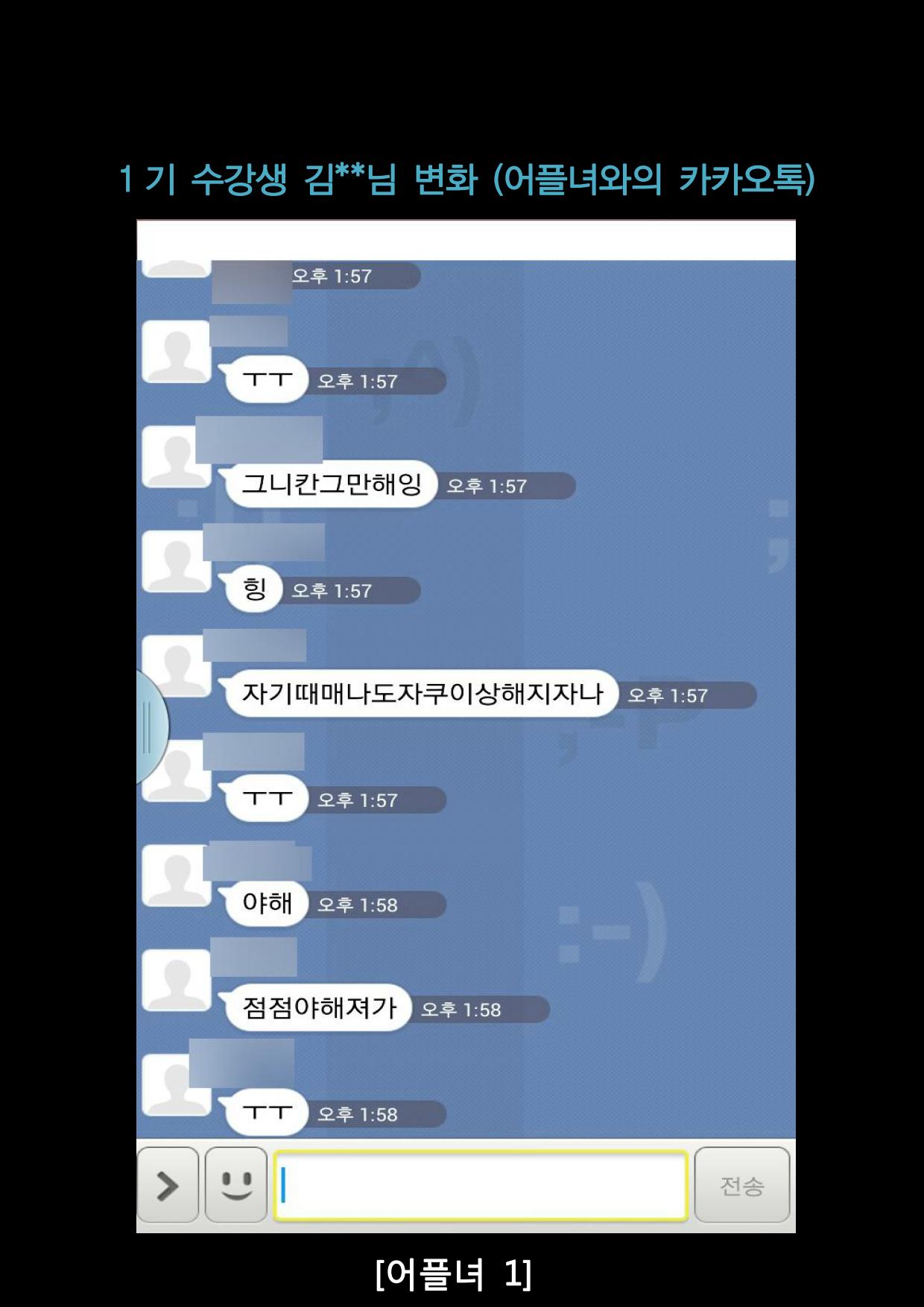 본 머티리어 1회차 홍보글 v3(수강후기 따로 편집요함)_16.png