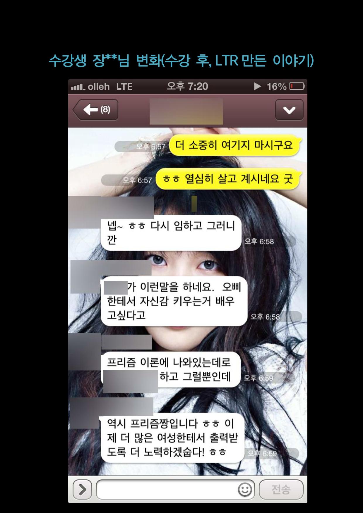 본 머티리어 1회차 홍보글 v3(수강후기 따로 편집요함)_22.png