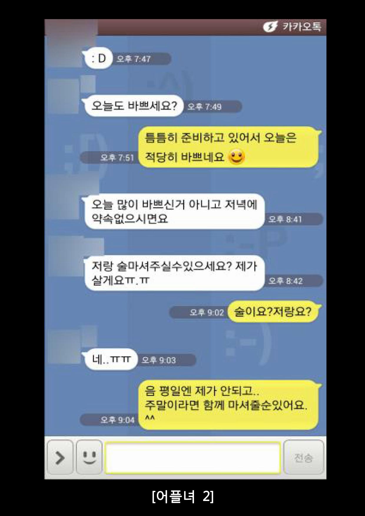 본 머티리어 1회차 홍보글 v3(수강후기 따로 편집요함)_17.png