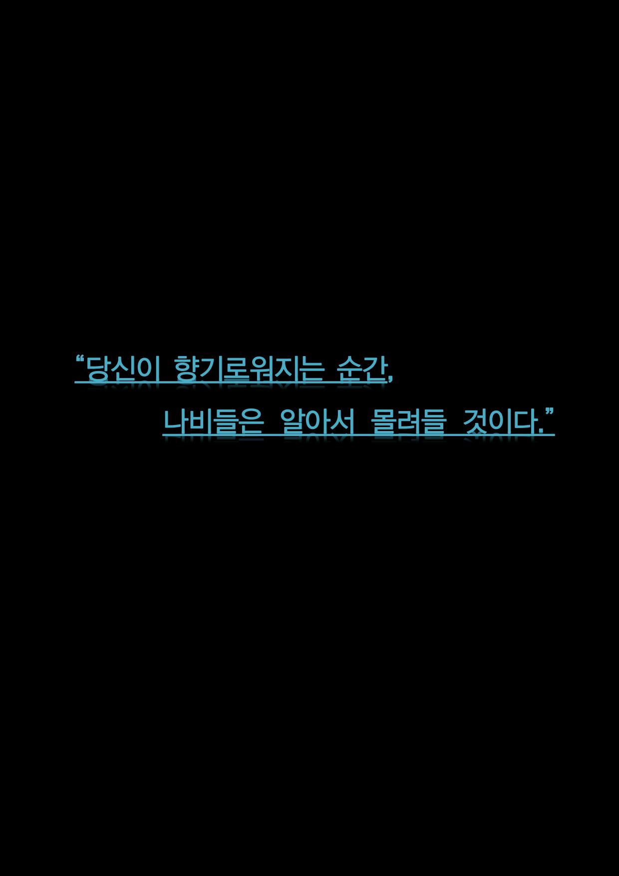 본 머티리어 1회차 홍보글 v3(수강후기 따로 편집요함)_15.png