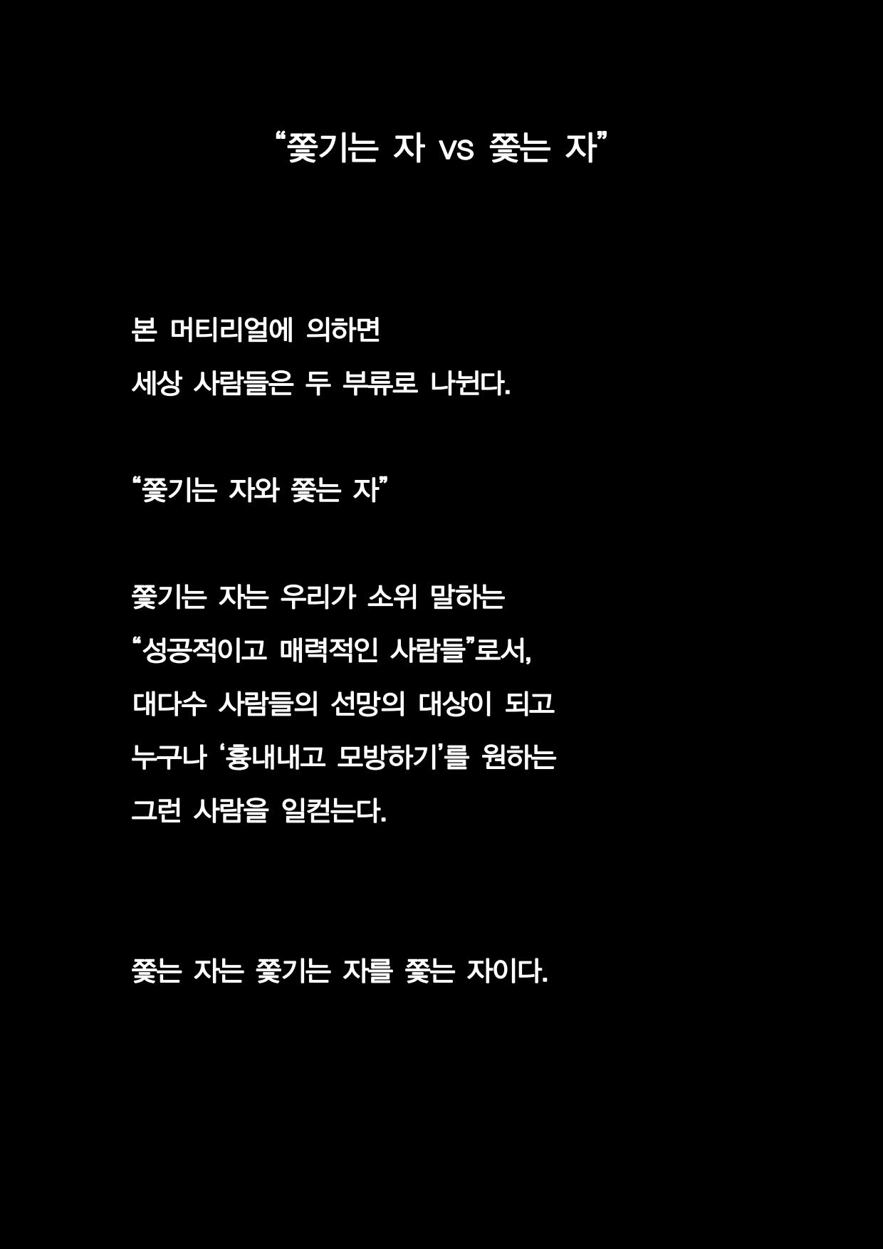 본 머티리어 1회차 홍보글 v3(수강후기 따로 편집요함)_10.png