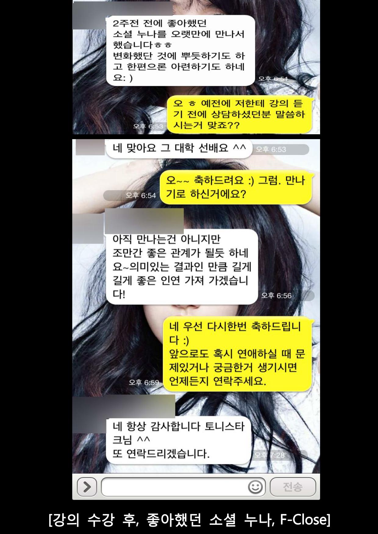 본 머티리어 1회차 홍보글 v3(수강후기 따로 편집요함)_27.png