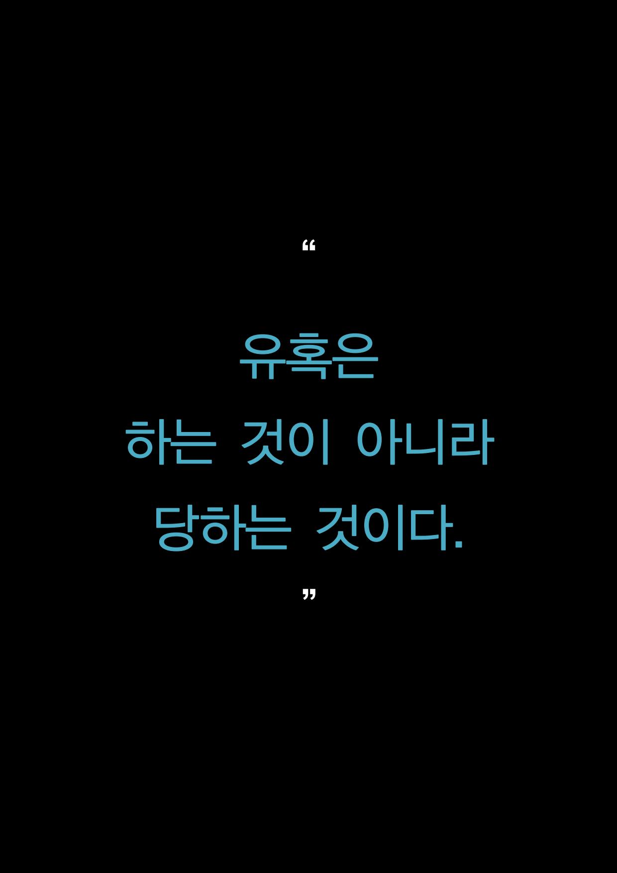 본 머티리어 1회차 홍보글 v3(수강후기 따로 편집요함)_48.png
